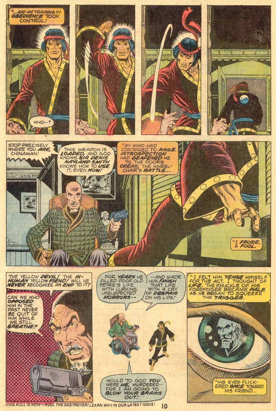 Special Marvel Edition Issue #15 #15 - English 8