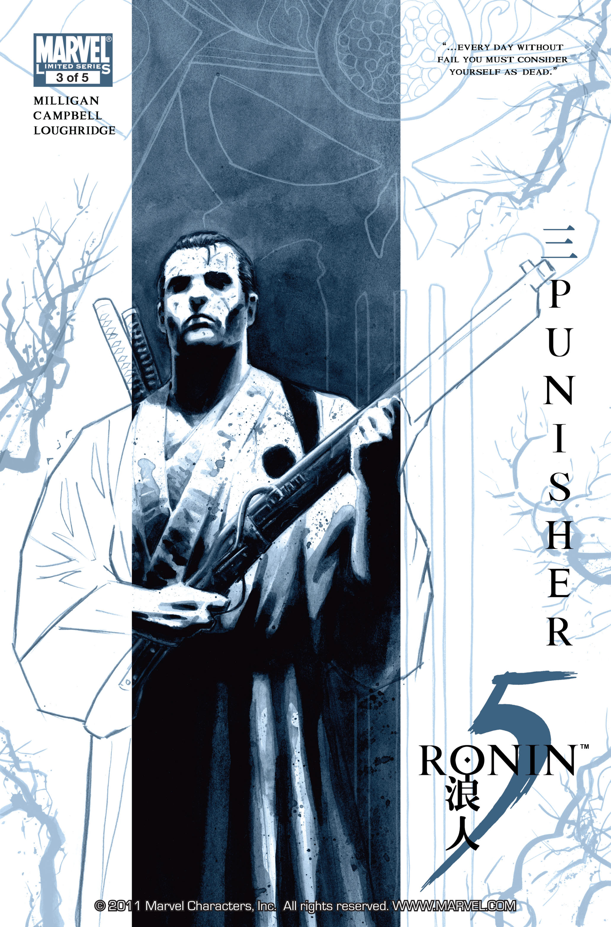 Read online 5 Ronin (2011) comic -  Issue #3 - 1