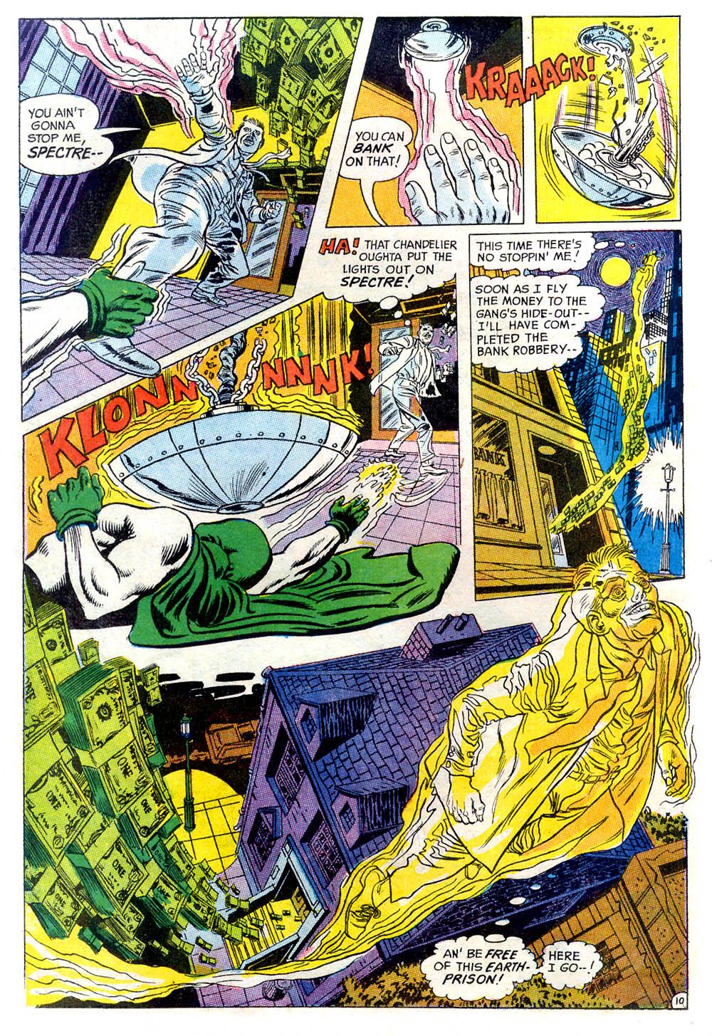 Read online Adventure Comics (1938) comic -  Issue #501 - 45