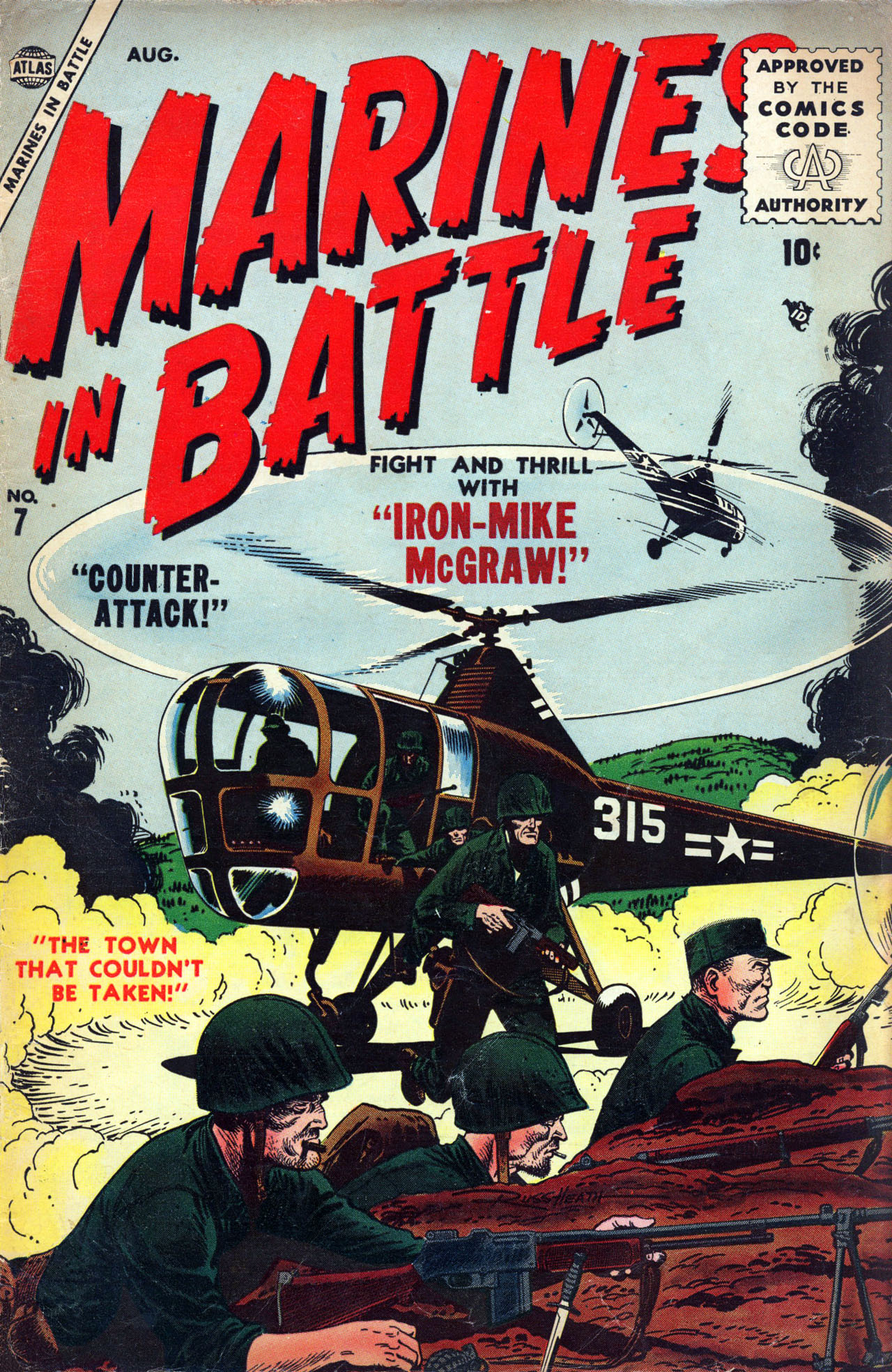 Marines in Battle 7 Page 1