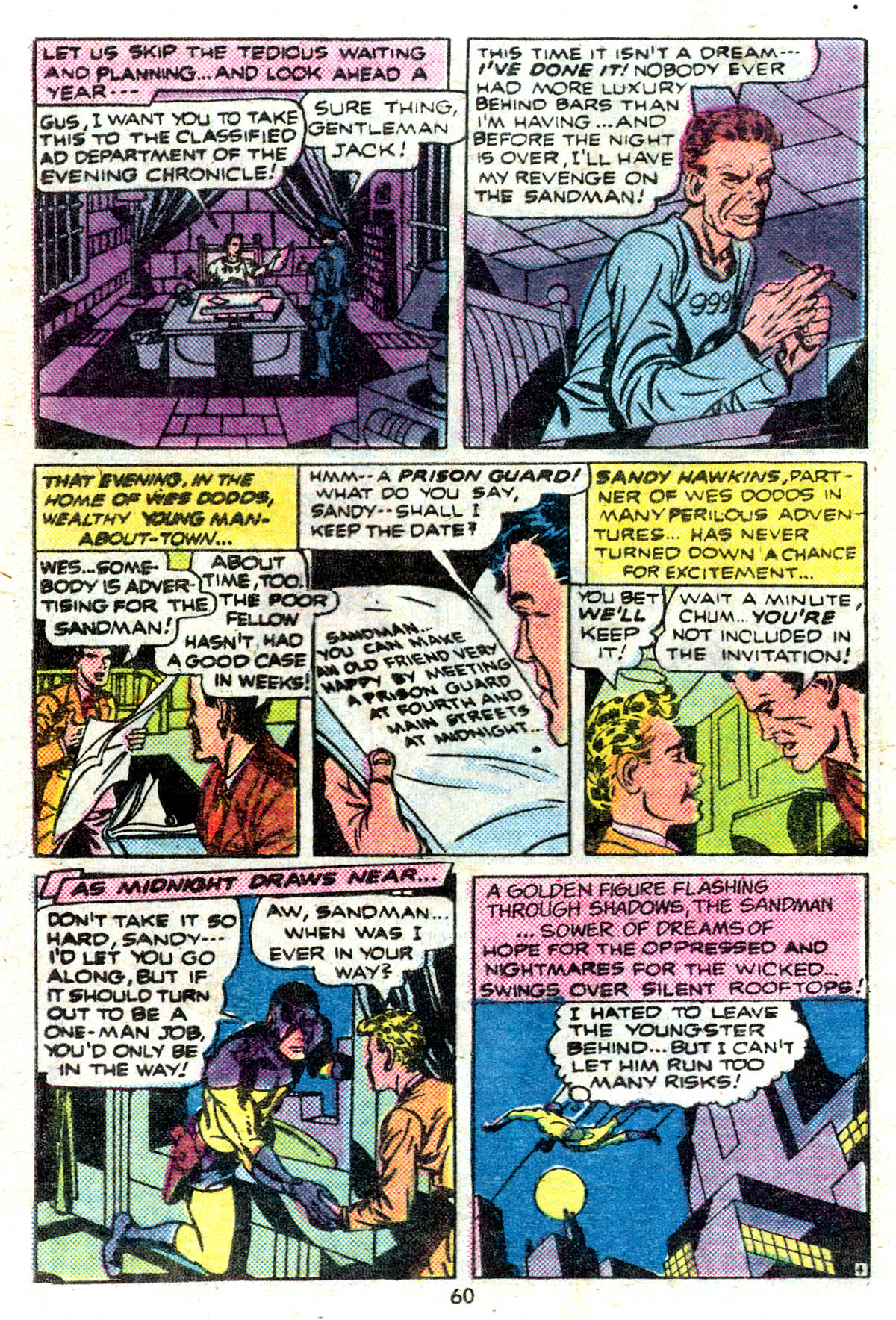 Read online Adventure Comics (1938) comic -  Issue #492 - 59