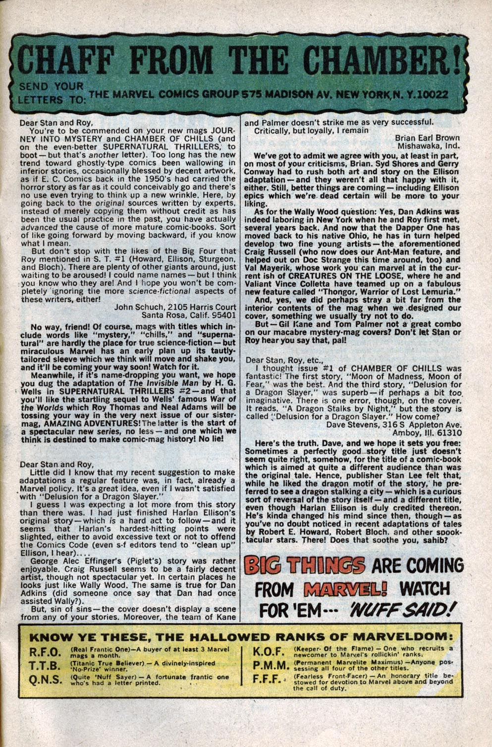 Chamber of Chills (1972) issue 3 - Page 33