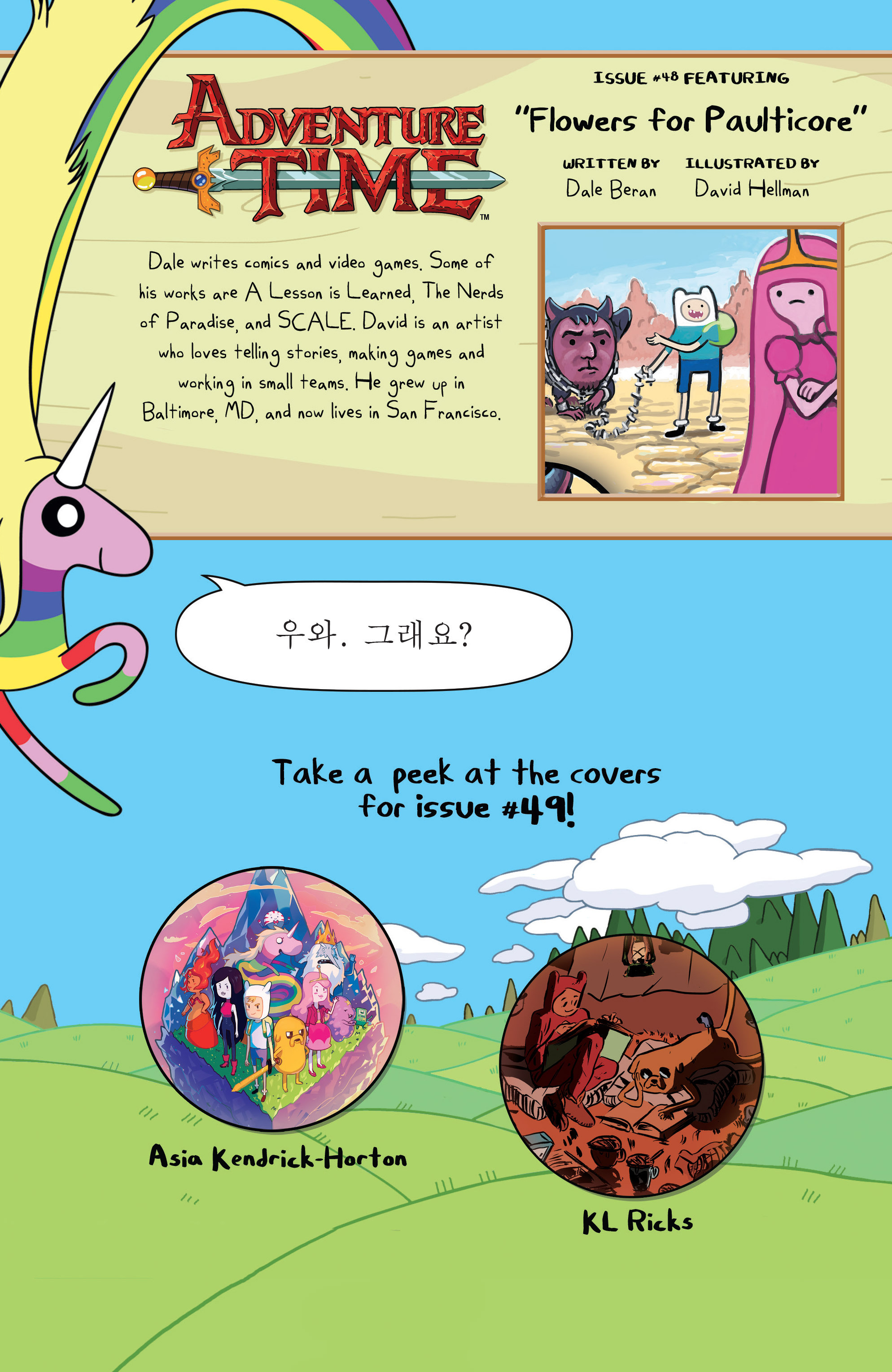 Read online Adventure Time comic -  Issue #48 - 25