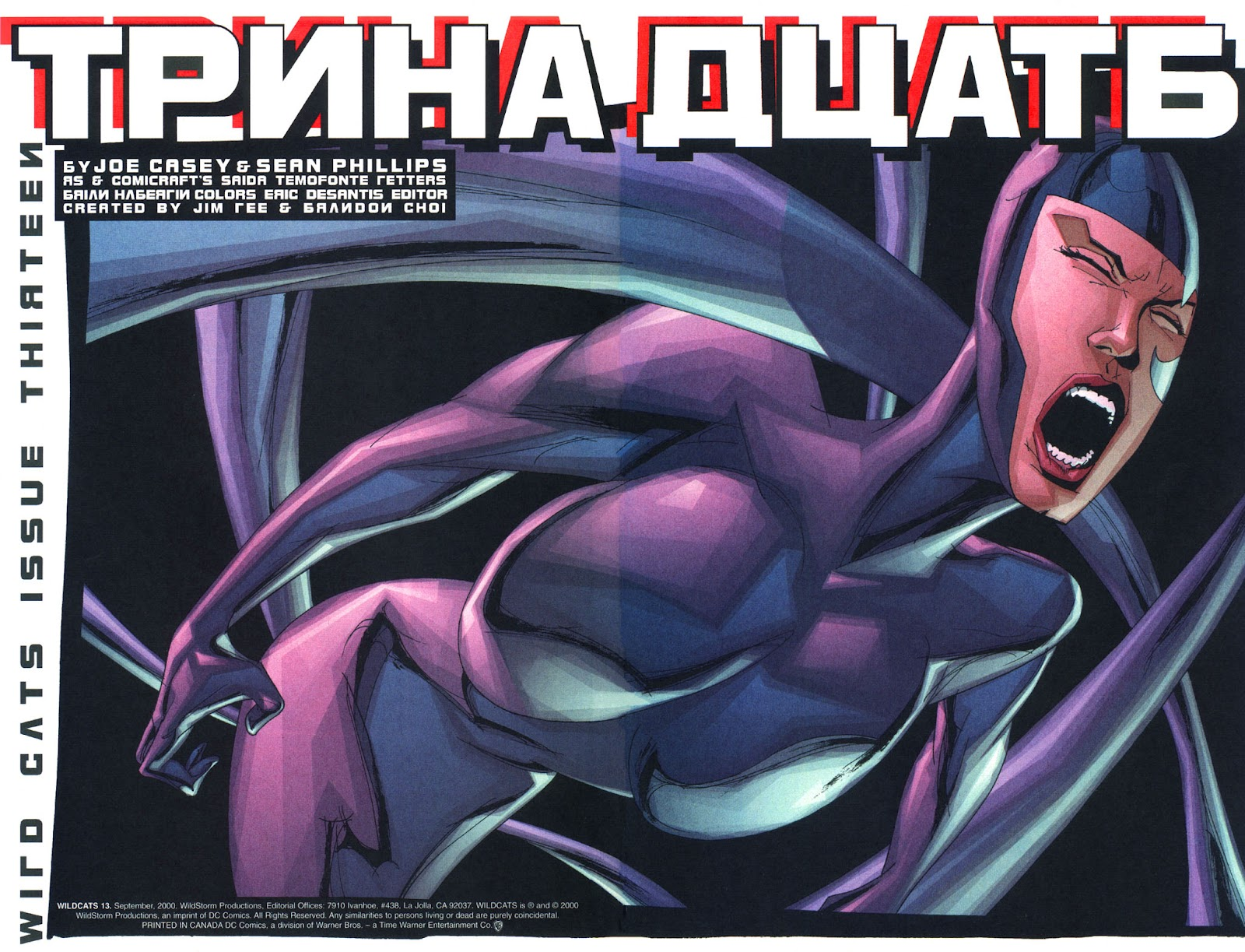 Wildcats (1999) Issue #13 #14 - English 5