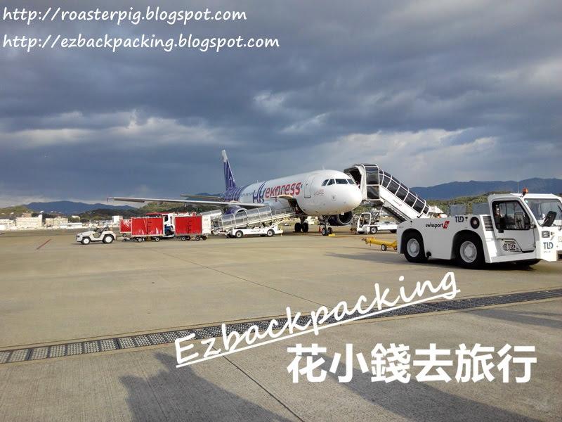 福岡機場香港快運