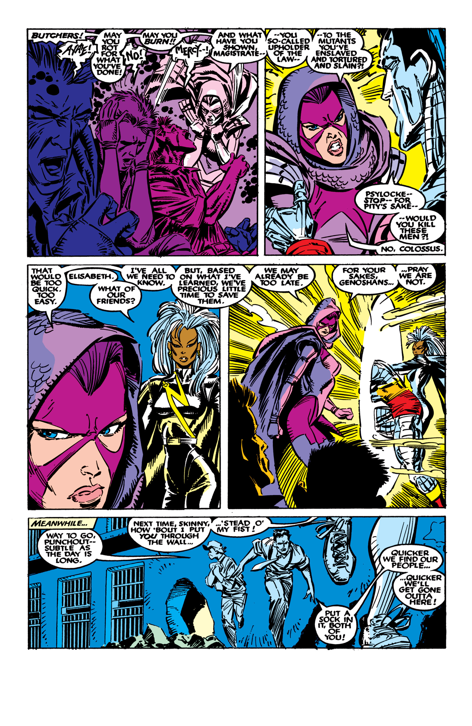 Read online Uncanny X-Men (1963) comic -  Issue #236 - 12
