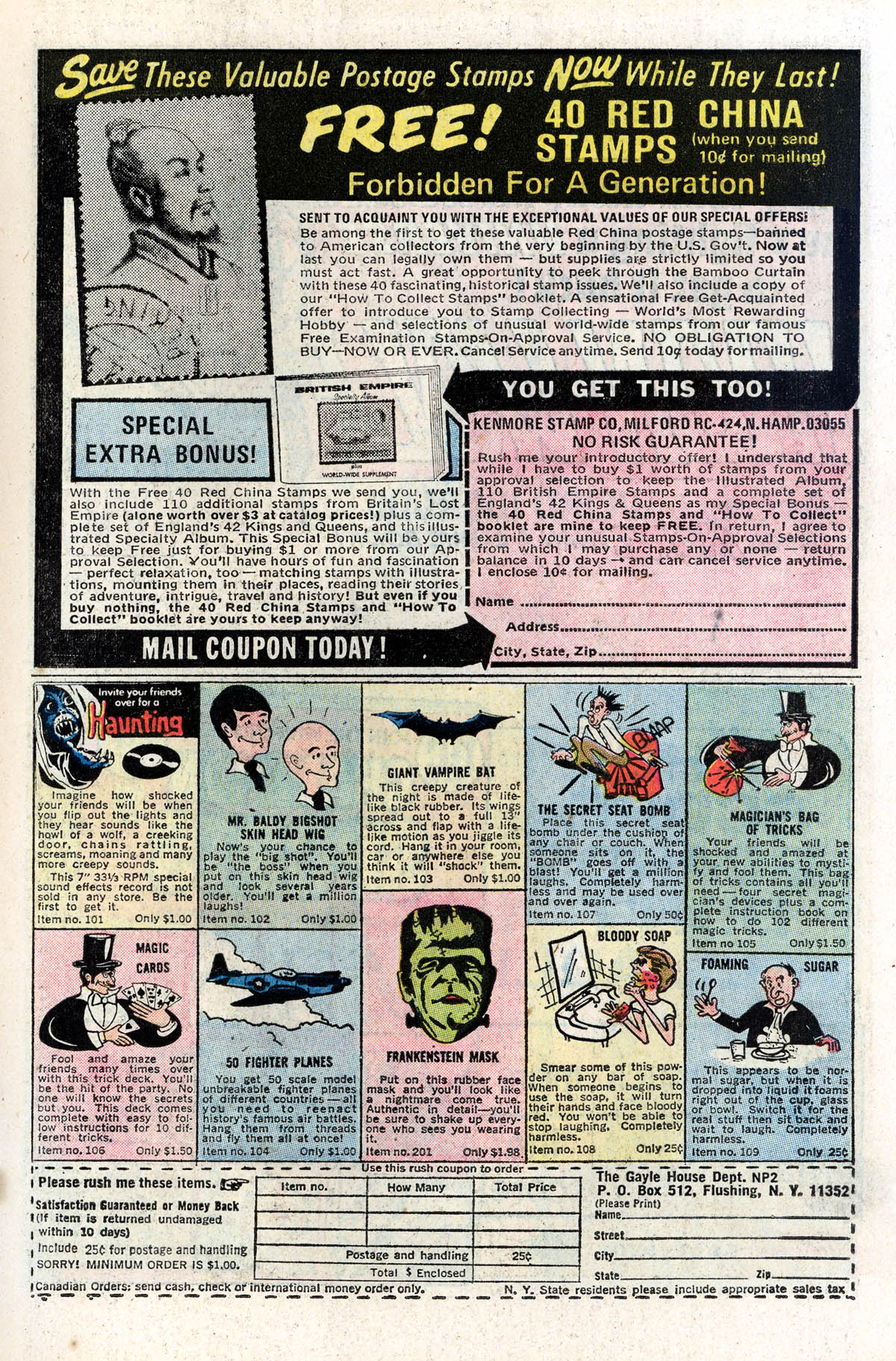 Read online Action Comics (1938) comic -  Issue #428 - 15