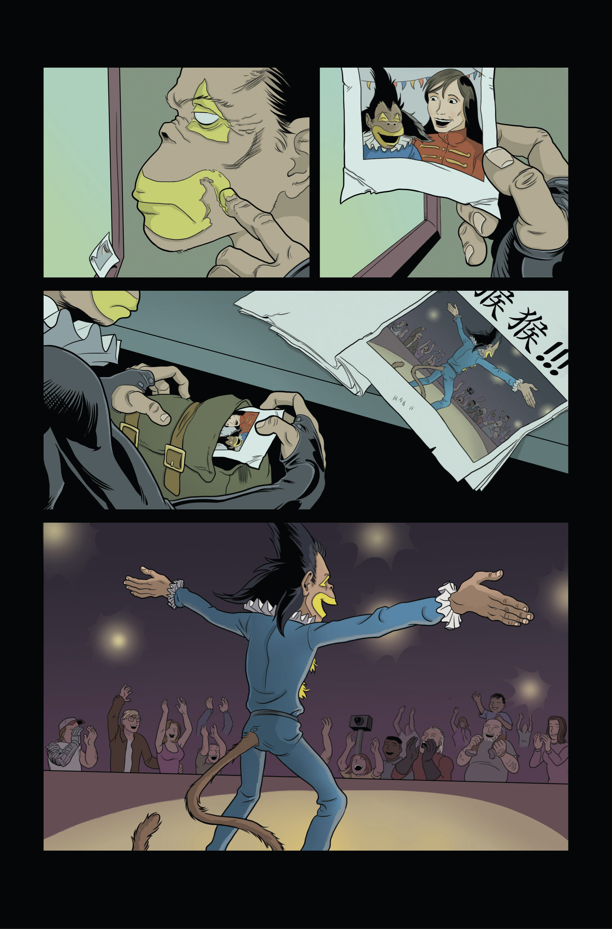 Read online Ehmm Theory: Everything & Small Doses comic -  Issue #3 - 5