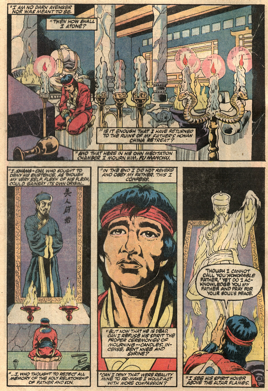 Read online Master of Kung Fu (1974) comic -  Issue #125 - 3
