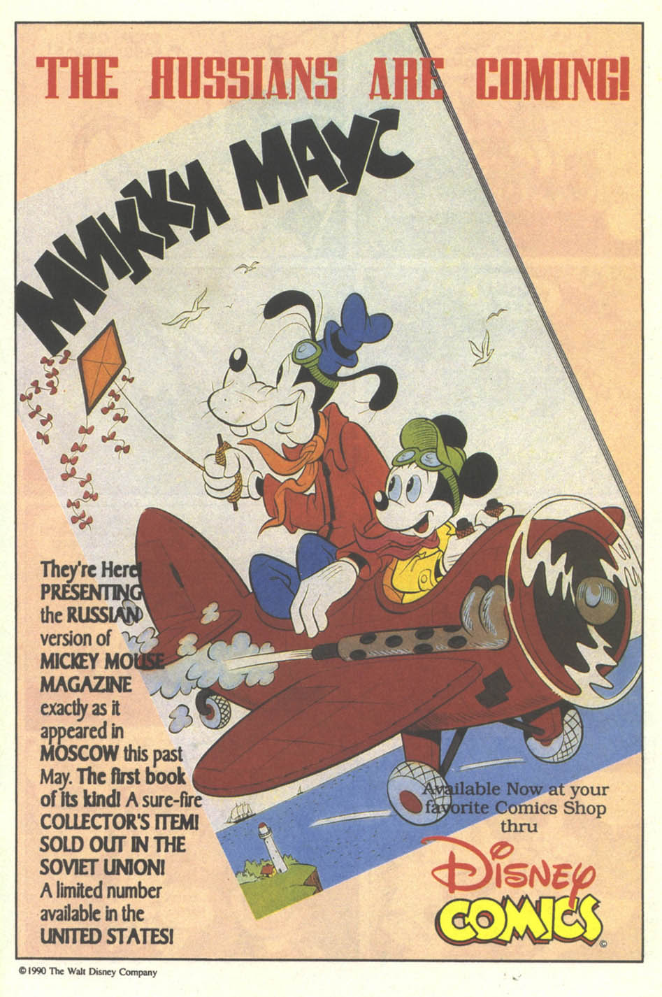 Walt Disney's Comics and Stories issue 554 - Page 27