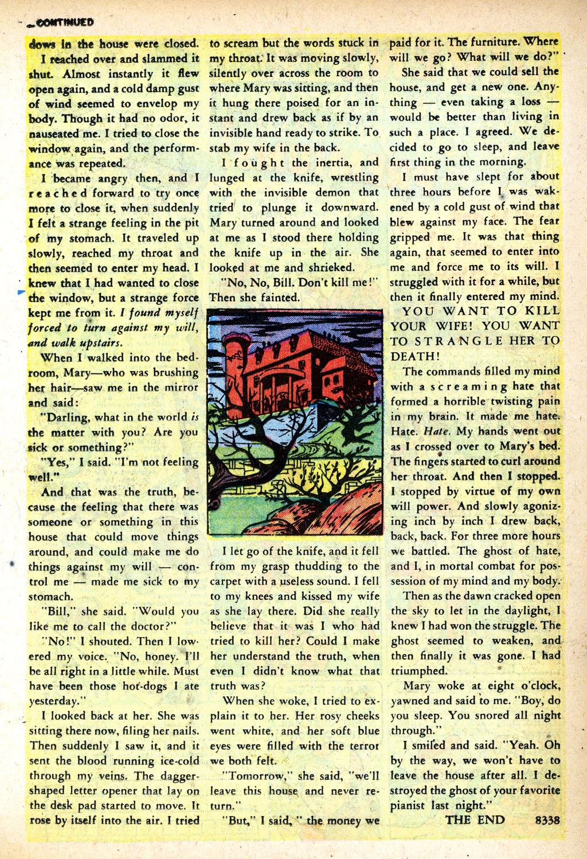 Suspense issue 9 - Page 17