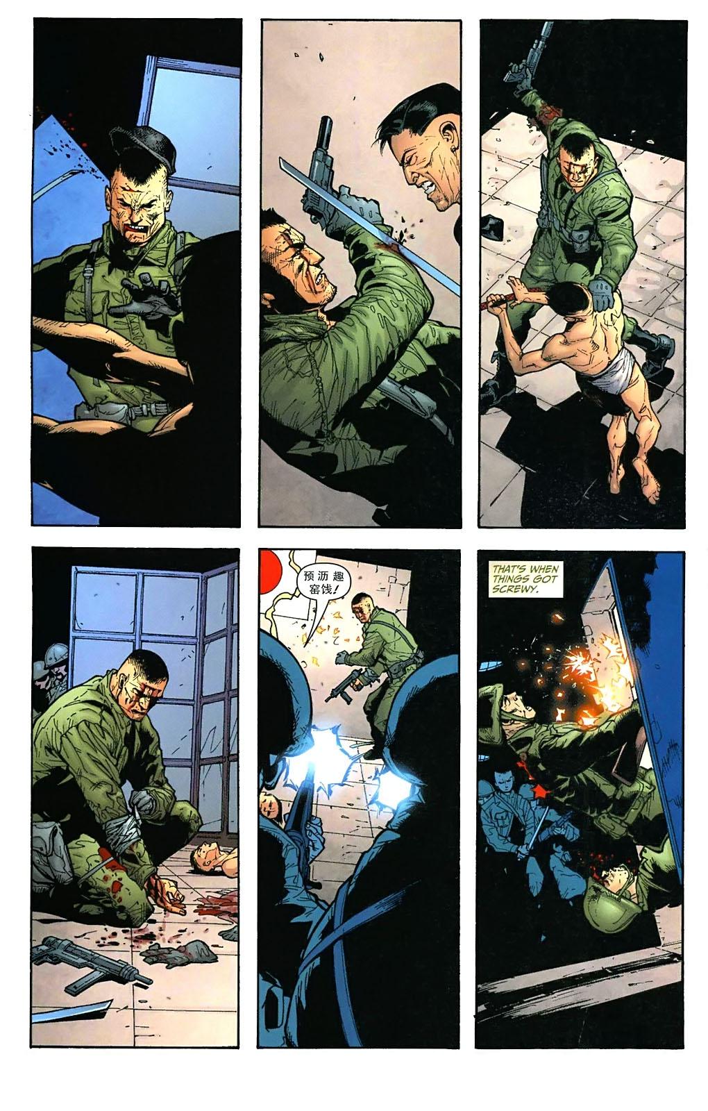Read online Team Zero comic -  Issue #1 - 5