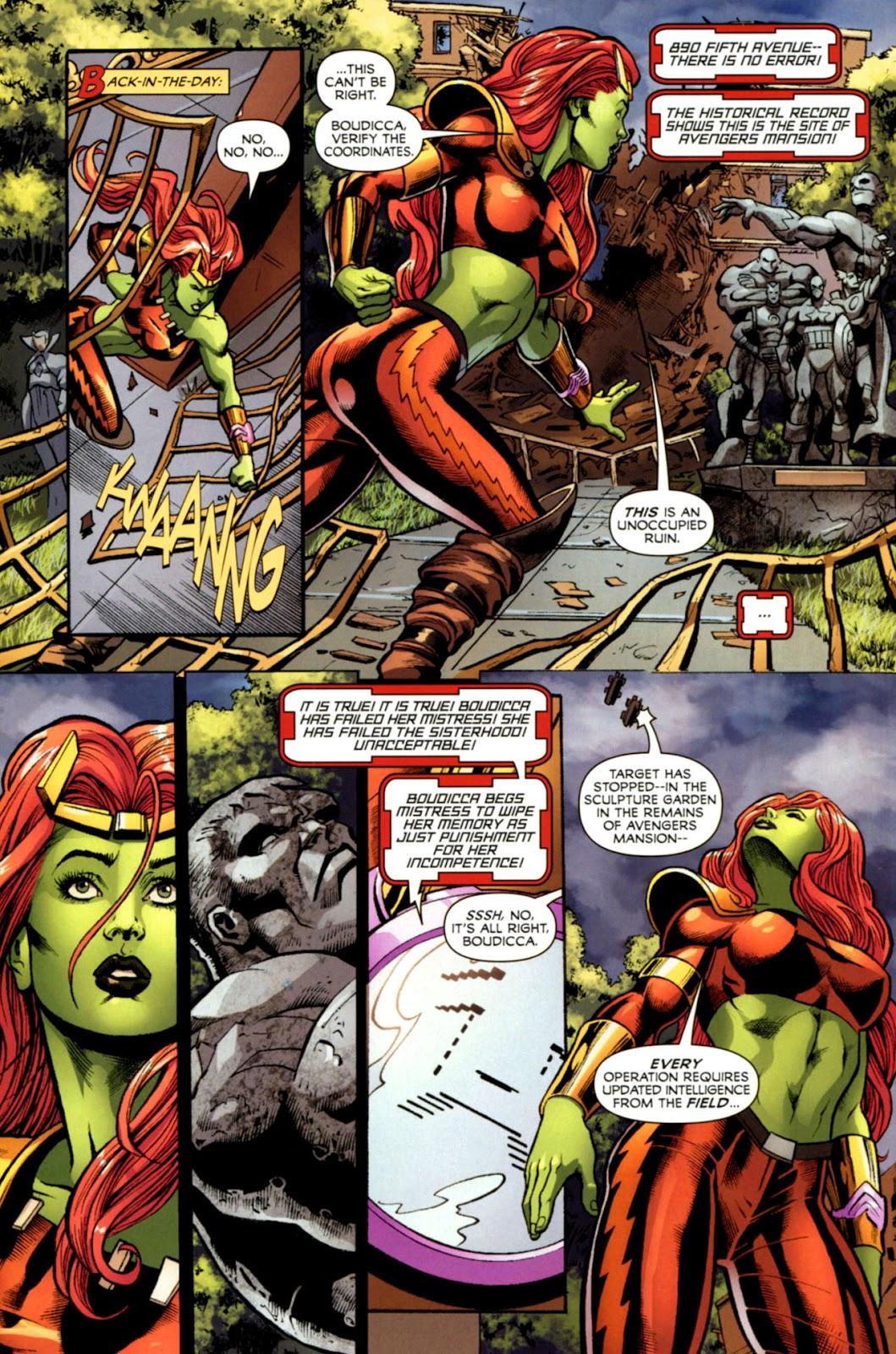 Savage She-Hulk Issue #1 #1 - English 19