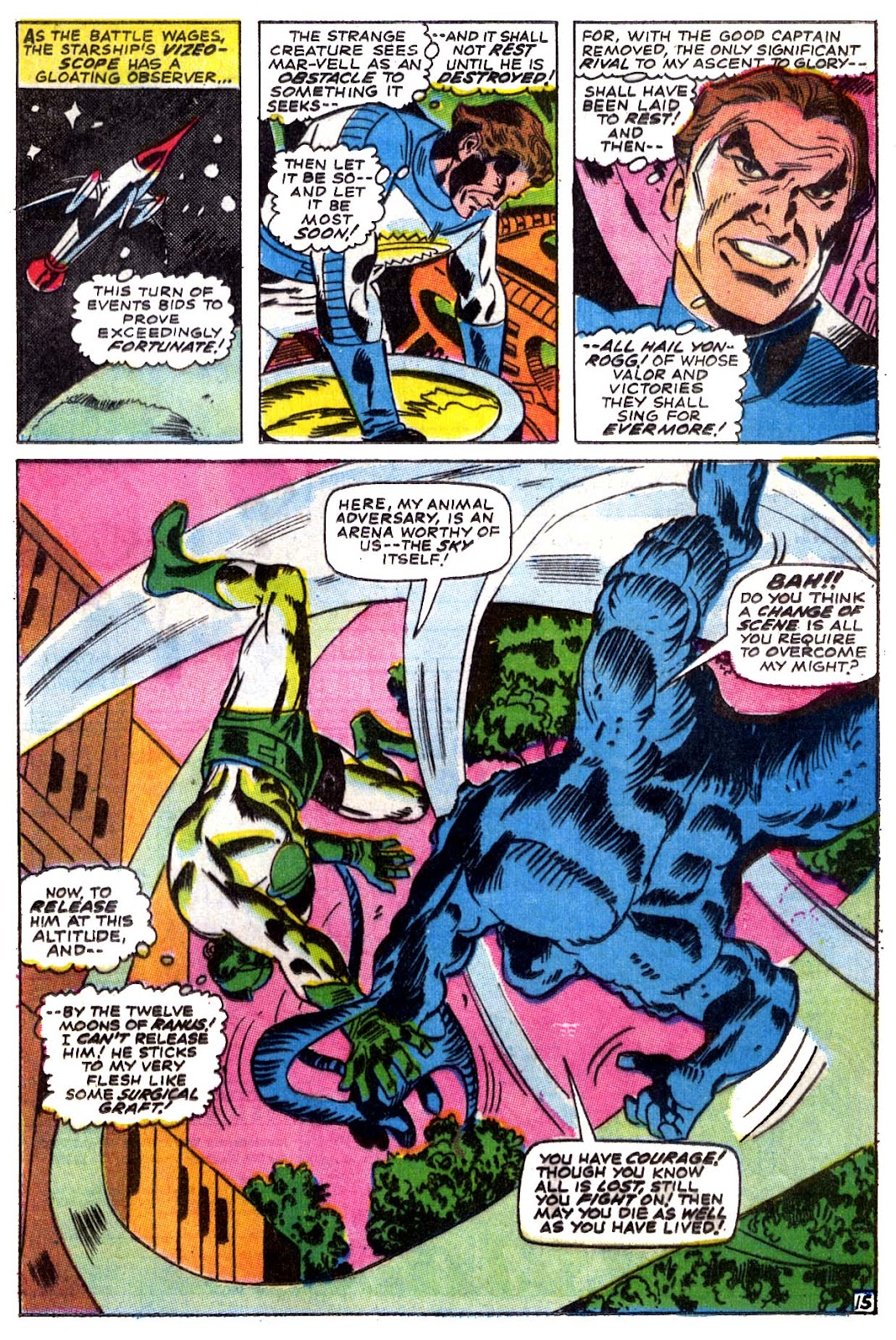 Captain Marvel (1968) issue 5 - Page 16