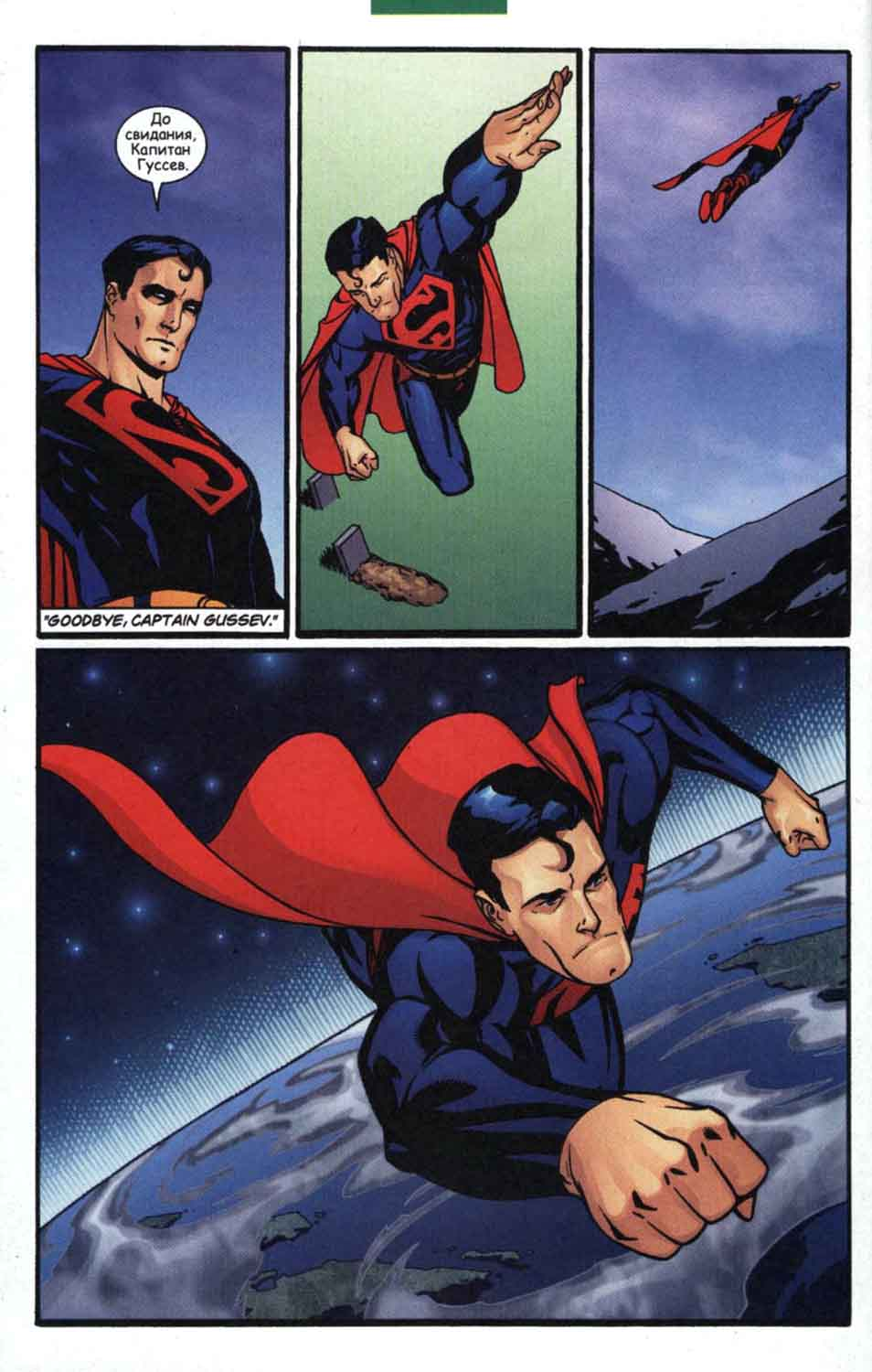 Read online Adventures of Superman (1987) comic -  Issue #599 - 23