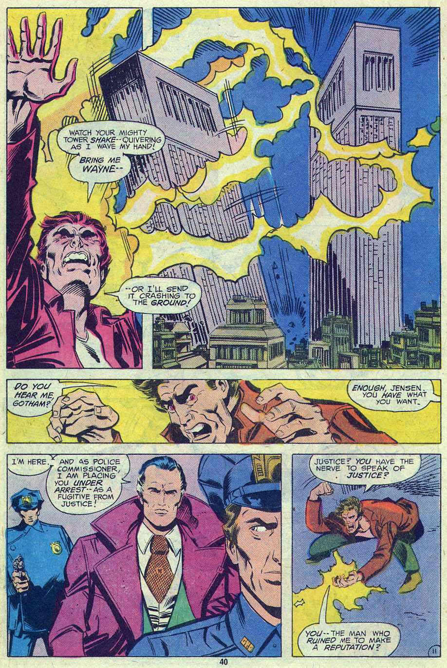 Read online Adventure Comics (1938) comic -  Issue #461 - 40