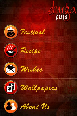 Durga Puja Android App on Google Play