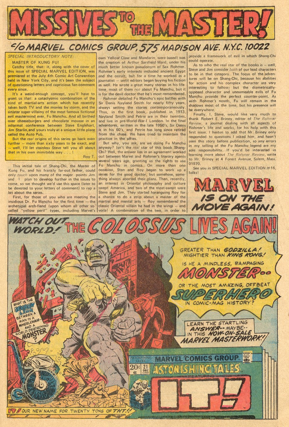 Special Marvel Edition Issue #15 #15 - English 15