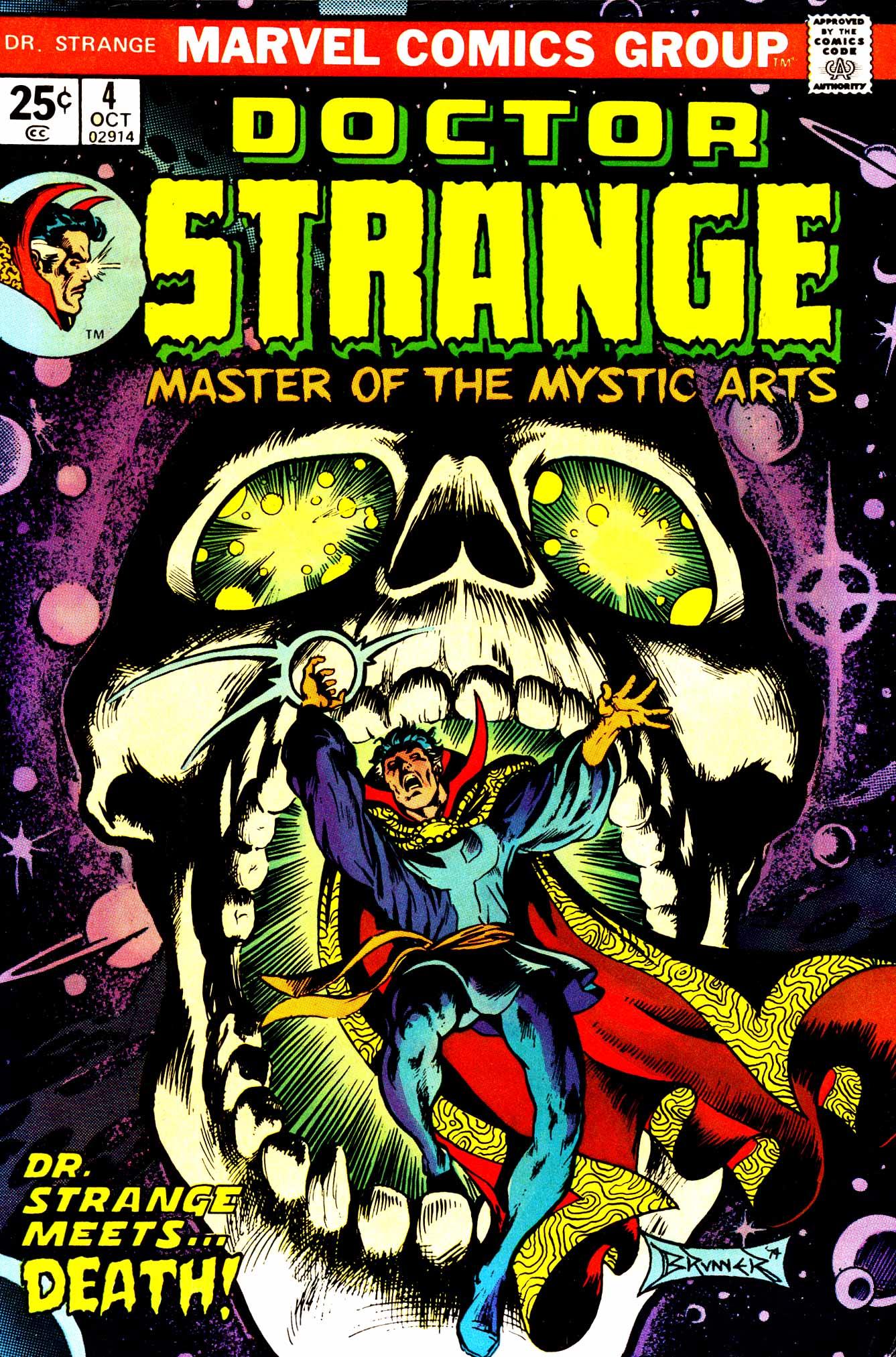 Doctor Strange (1974) 4 Page 1