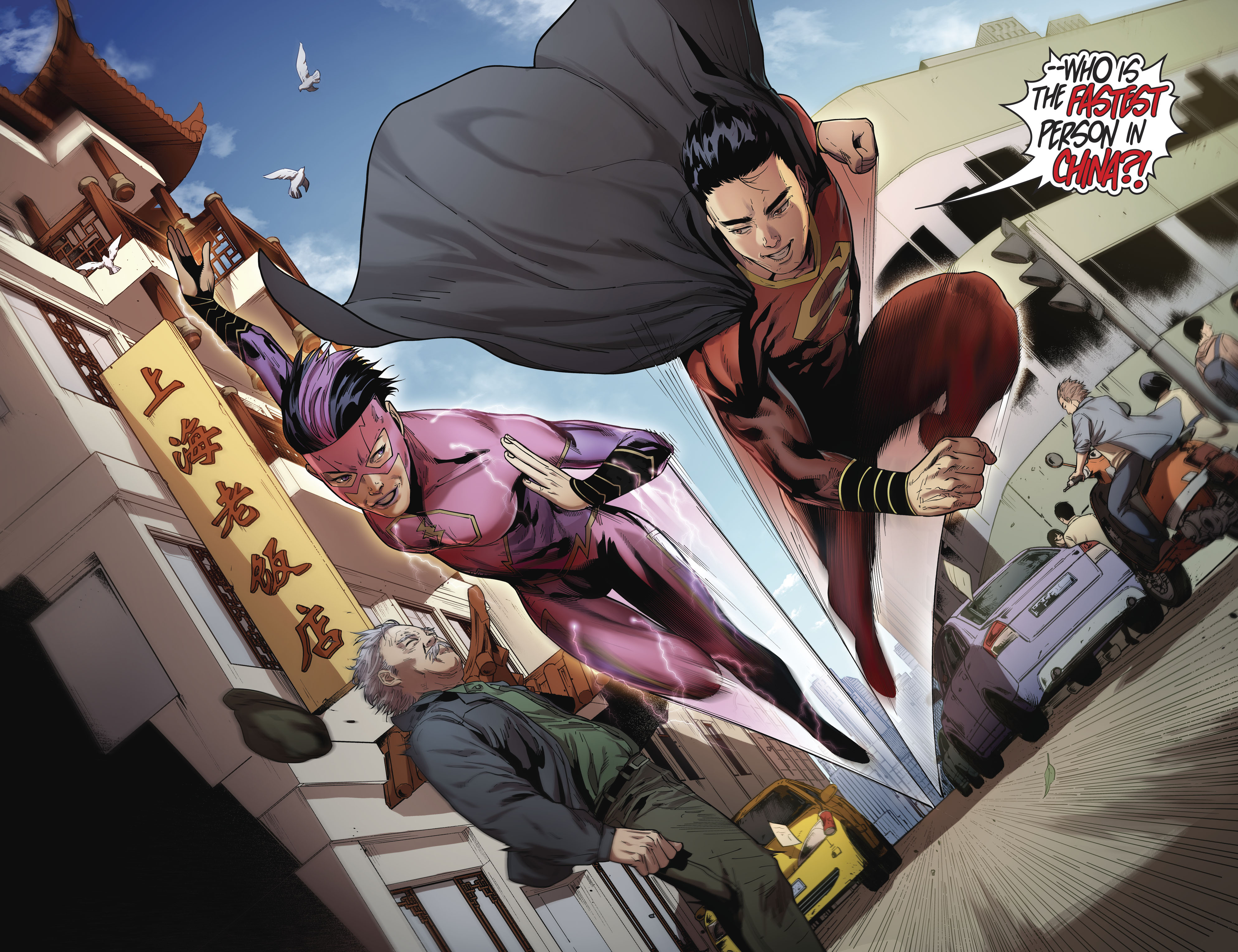 Read online New Super-Man comic -  Issue #11 - 7