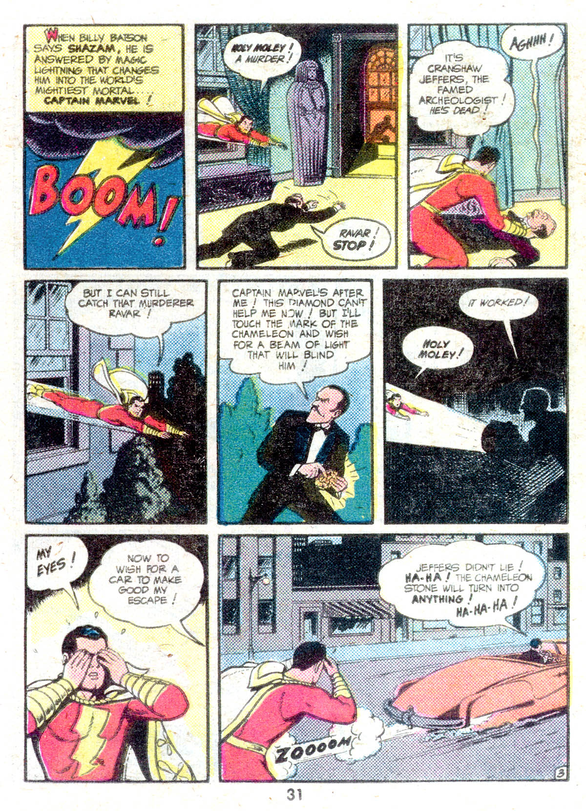 Read online Adventure Comics (1938) comic -  Issue #501 - 31