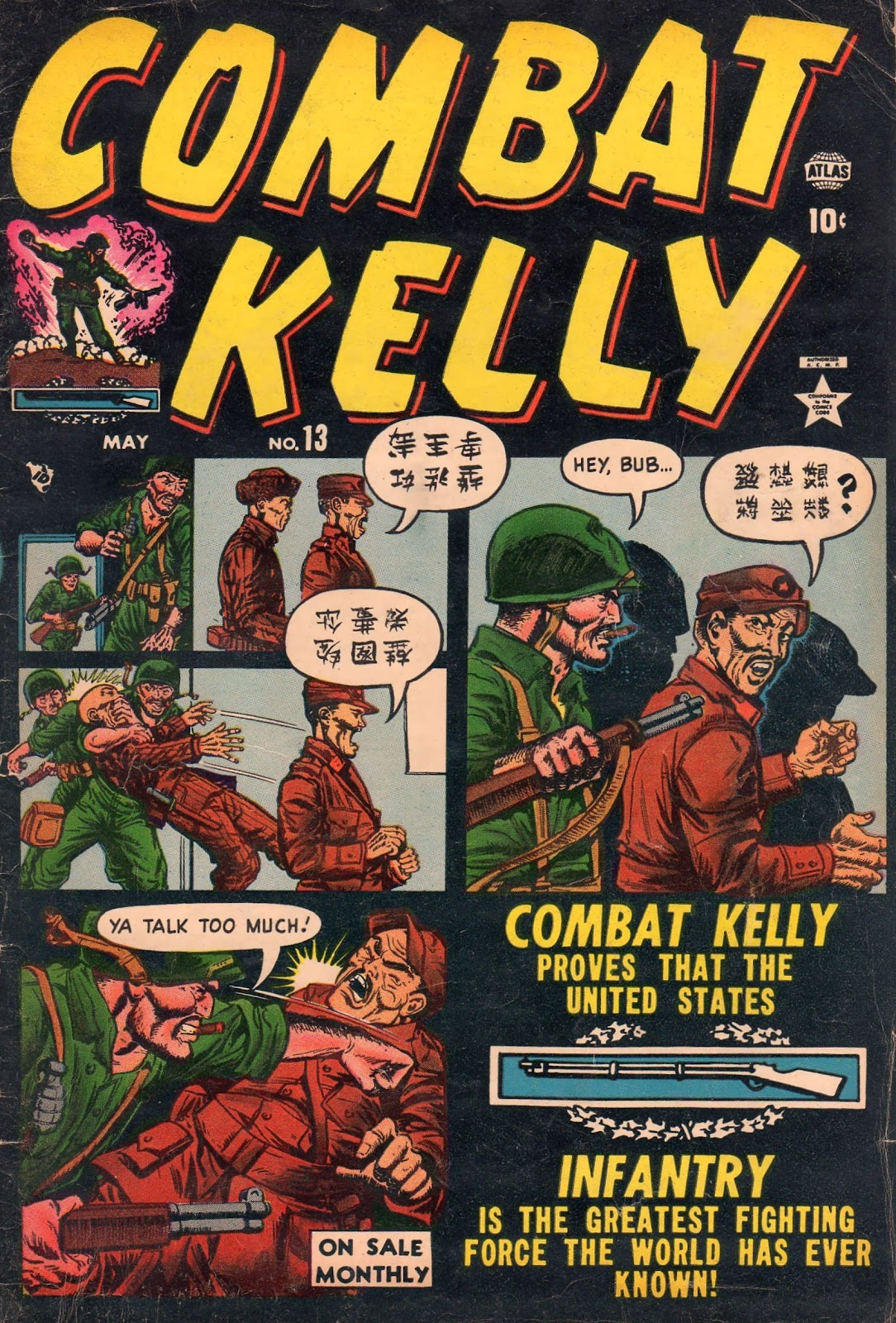 Combat Kelly (1951) 13 Page 1