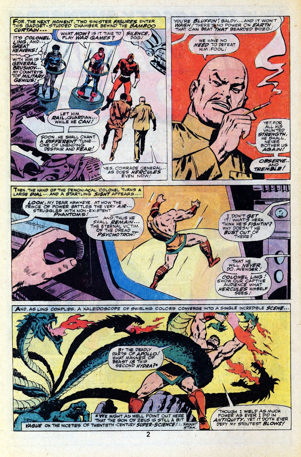 Marvel Triple Action (1972) issue 36 - Page 4