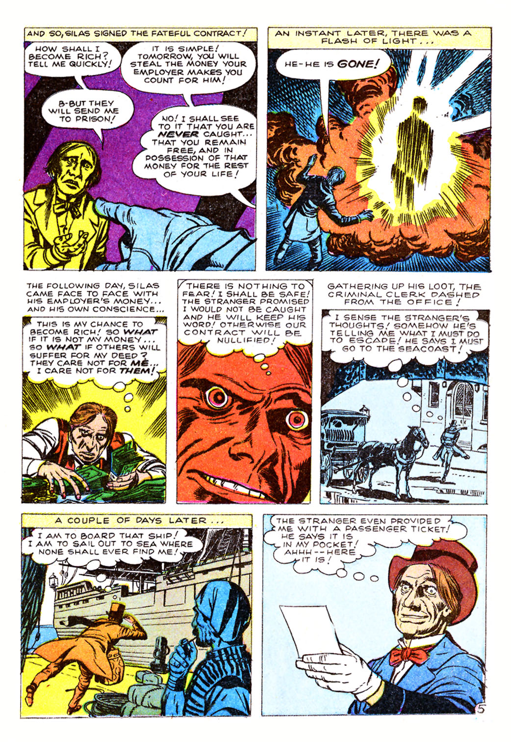 Tales to Astonish (1959) issue 26 - Page 17