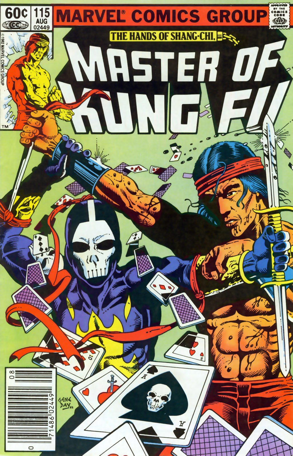 Master of Kung Fu (1974) issue 115 - Page 1