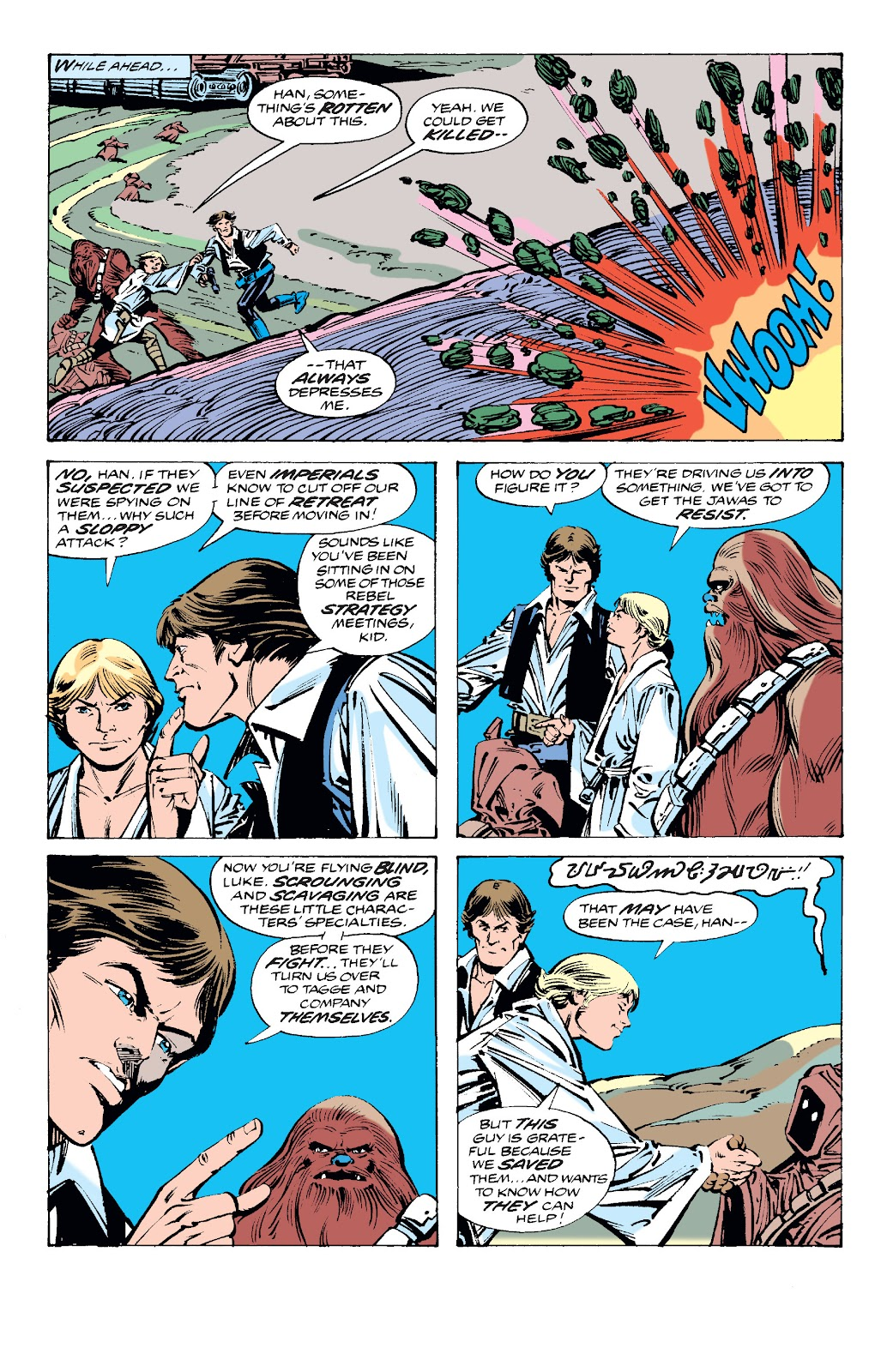 Read online Star Wars Legends: The Original Marvel Years - Epic Collection comic -  Issue # TPB 2 (Part 2) - 62