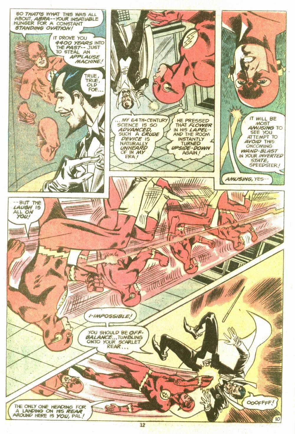 Read online Adventure Comics (1938) comic -  Issue #464 - 12