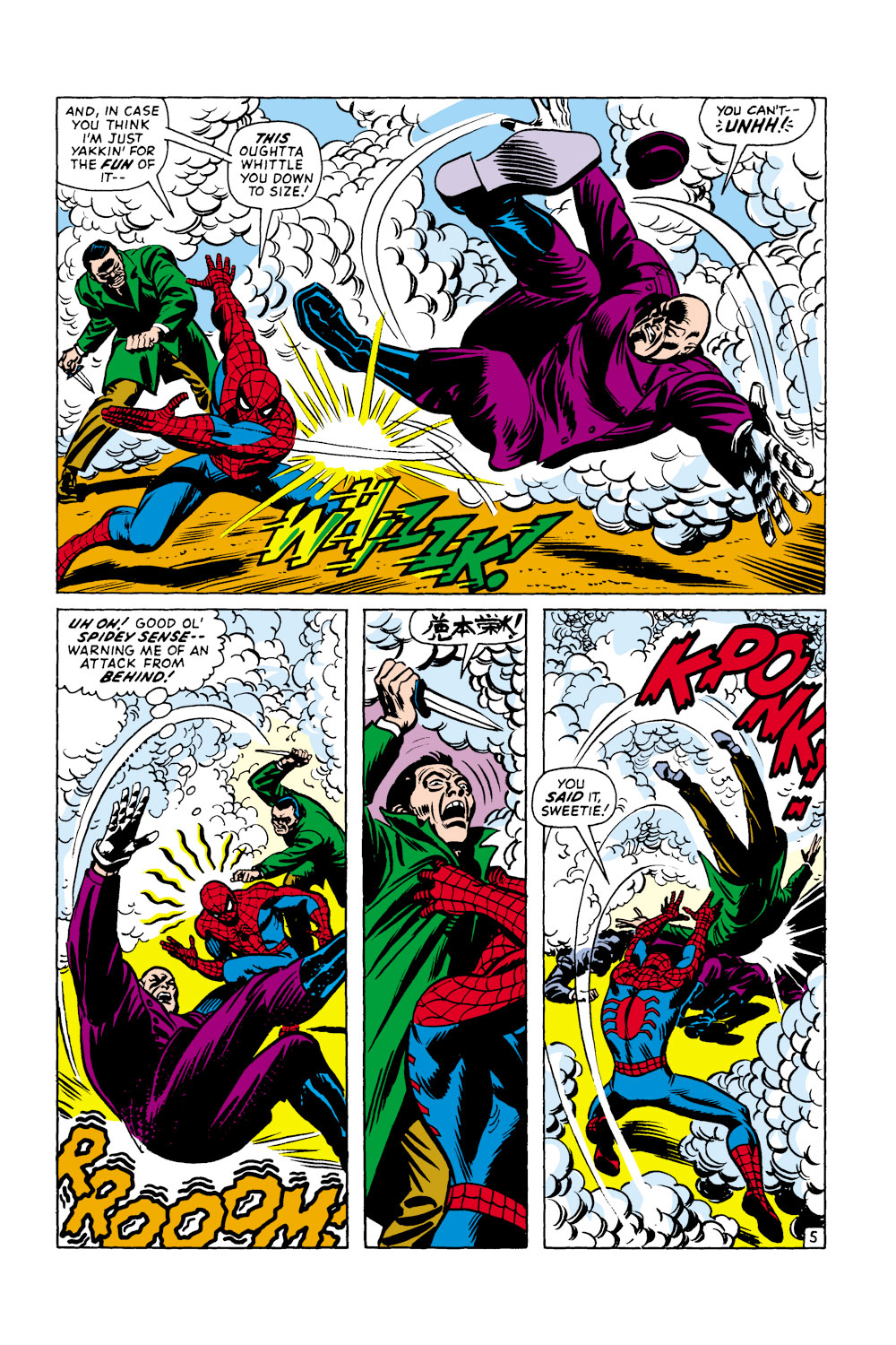 The Amazing Spider-Man (1963) 108 Page 5