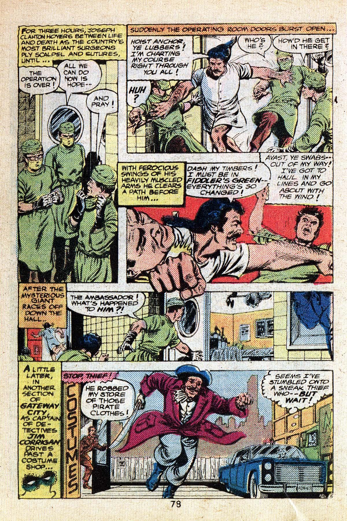 Read online Adventure Comics (1938) comic -  Issue #494 - 78