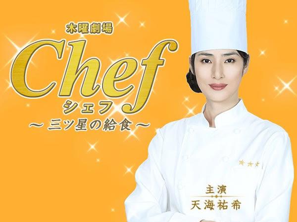 Chef 三星校餐 Chef