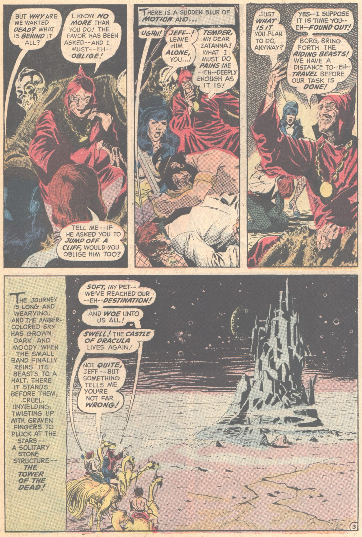 Read online Adventure Comics (1938) comic -  Issue #414 - 15