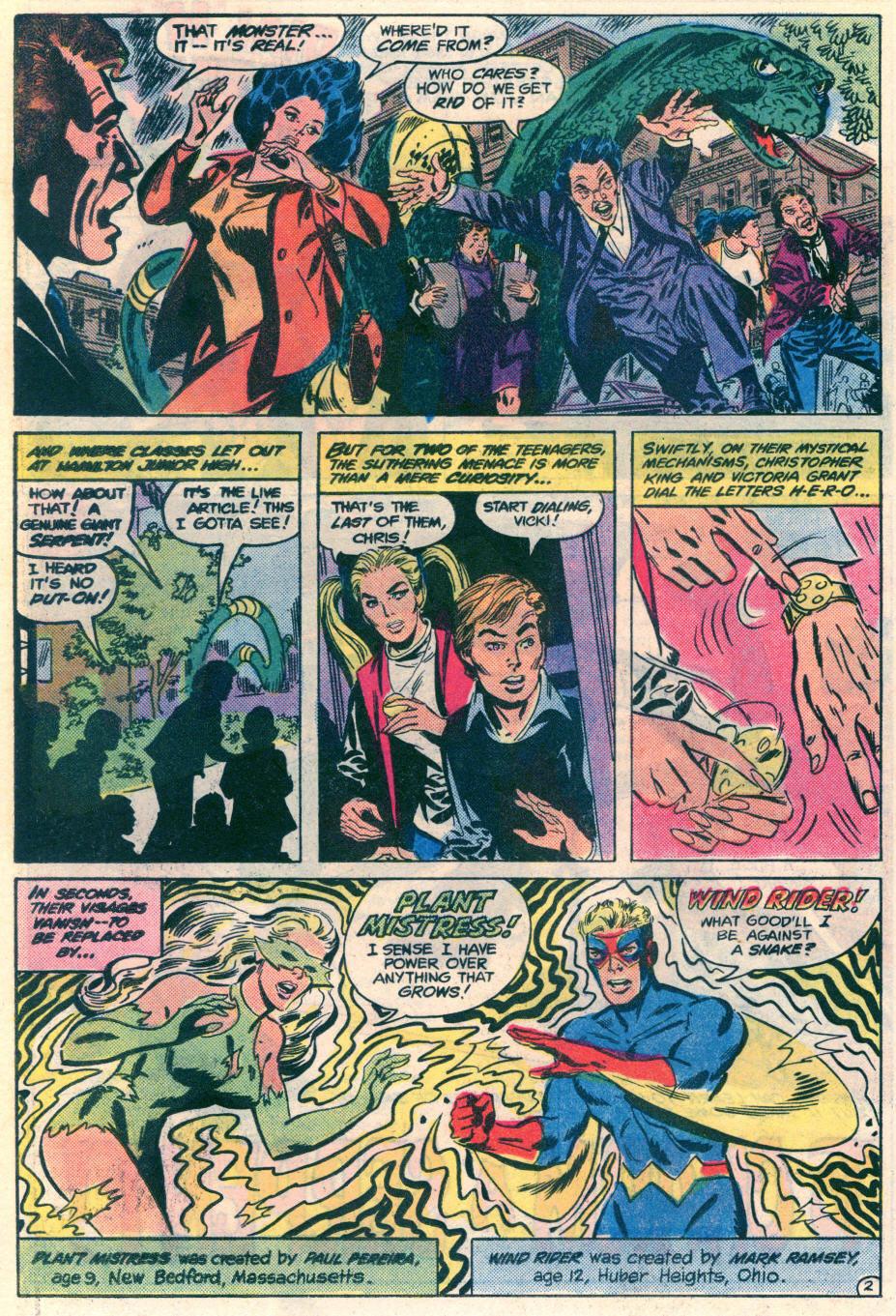 Read online Adventure Comics (1938) comic -  Issue #487 - 23