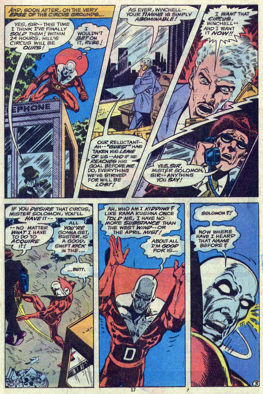 Read online Adventure Comics (1938) comic -  Issue #461 - 17