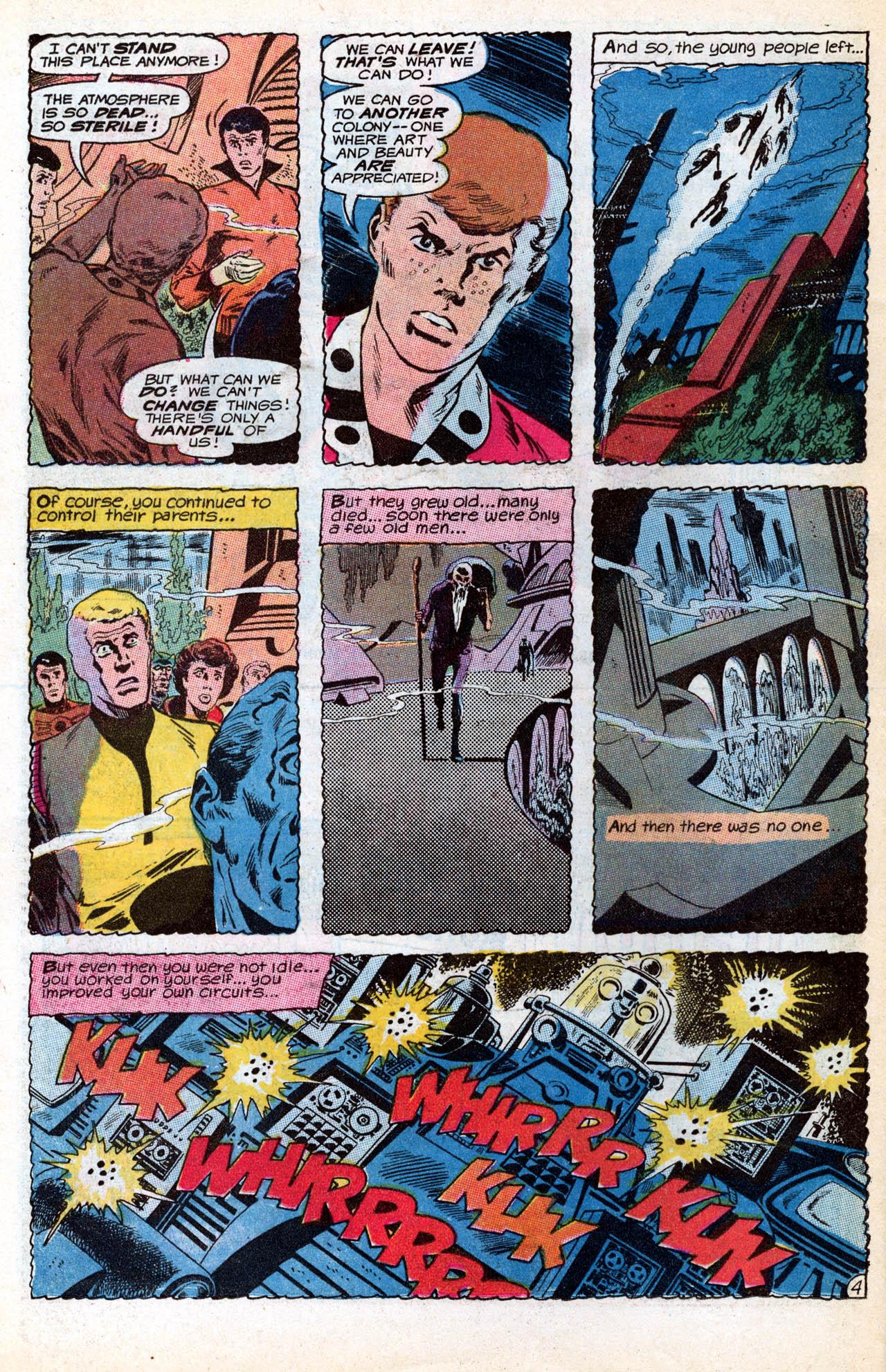 Read online Aquaman (1962) comic -  Issue #55 - 26