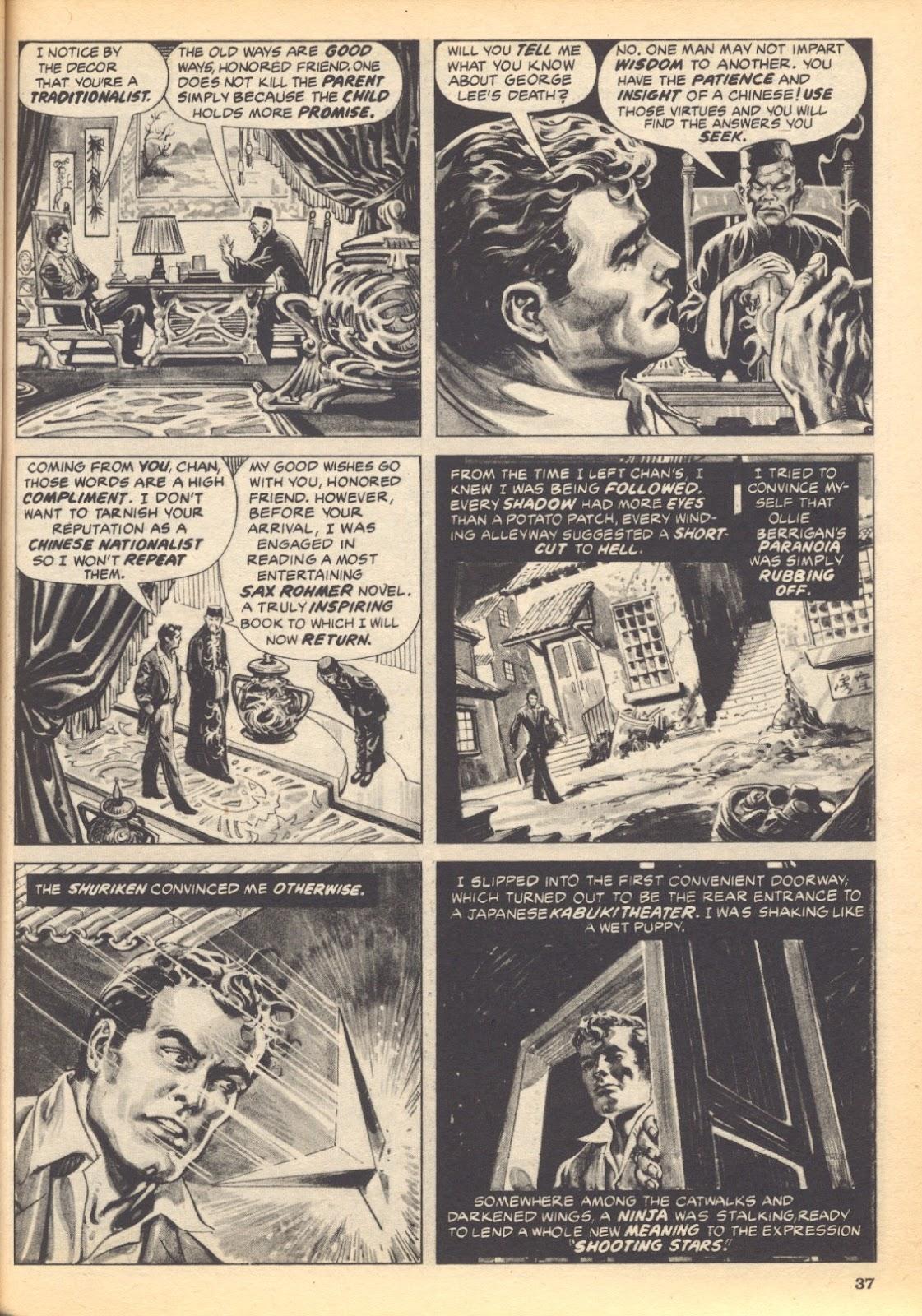 Creepy (1964) Issue #122 #122 - English 35