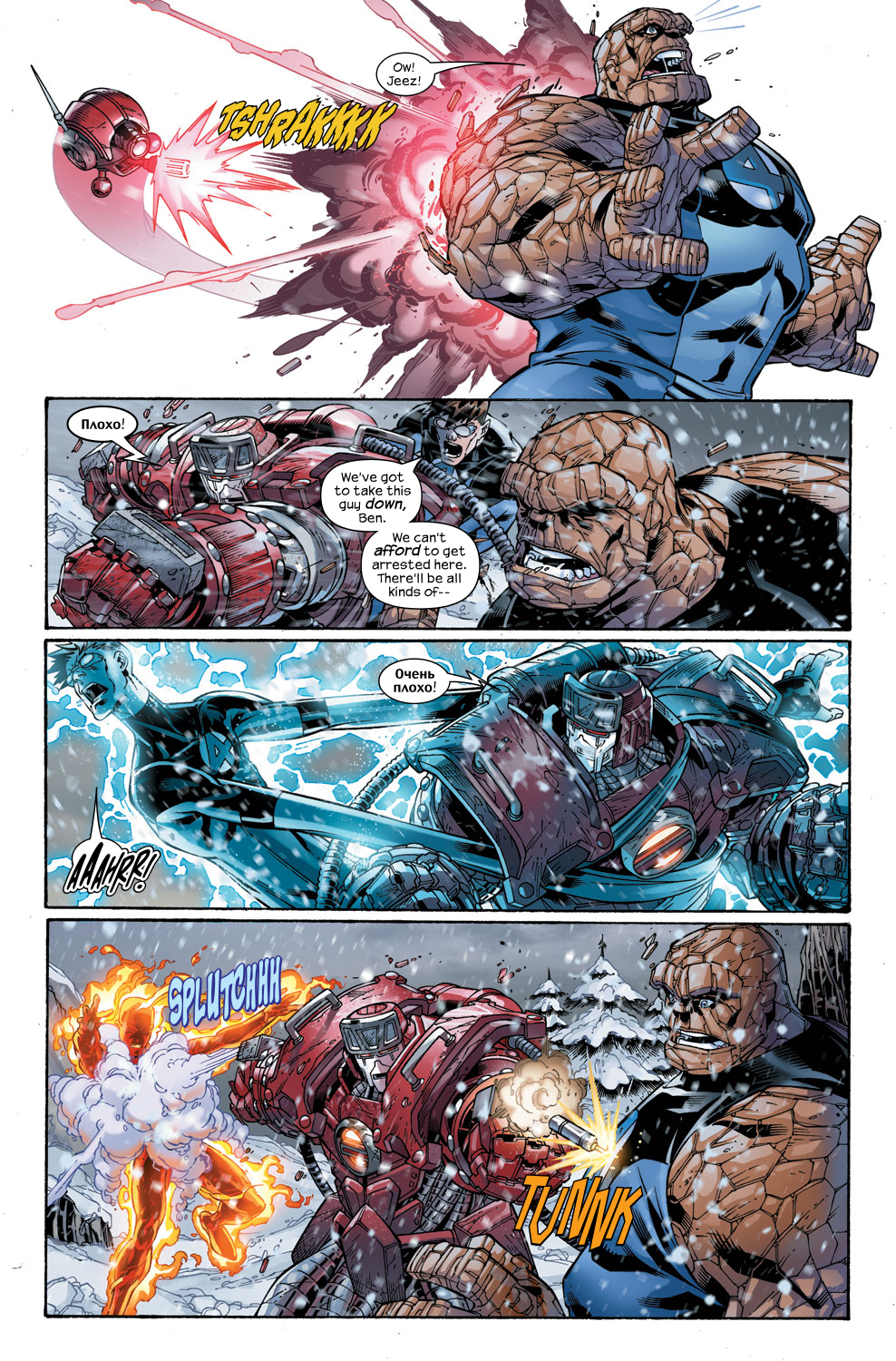 Read online Ultimate Fantastic Four (2004) comic -  Issue #48 - 9