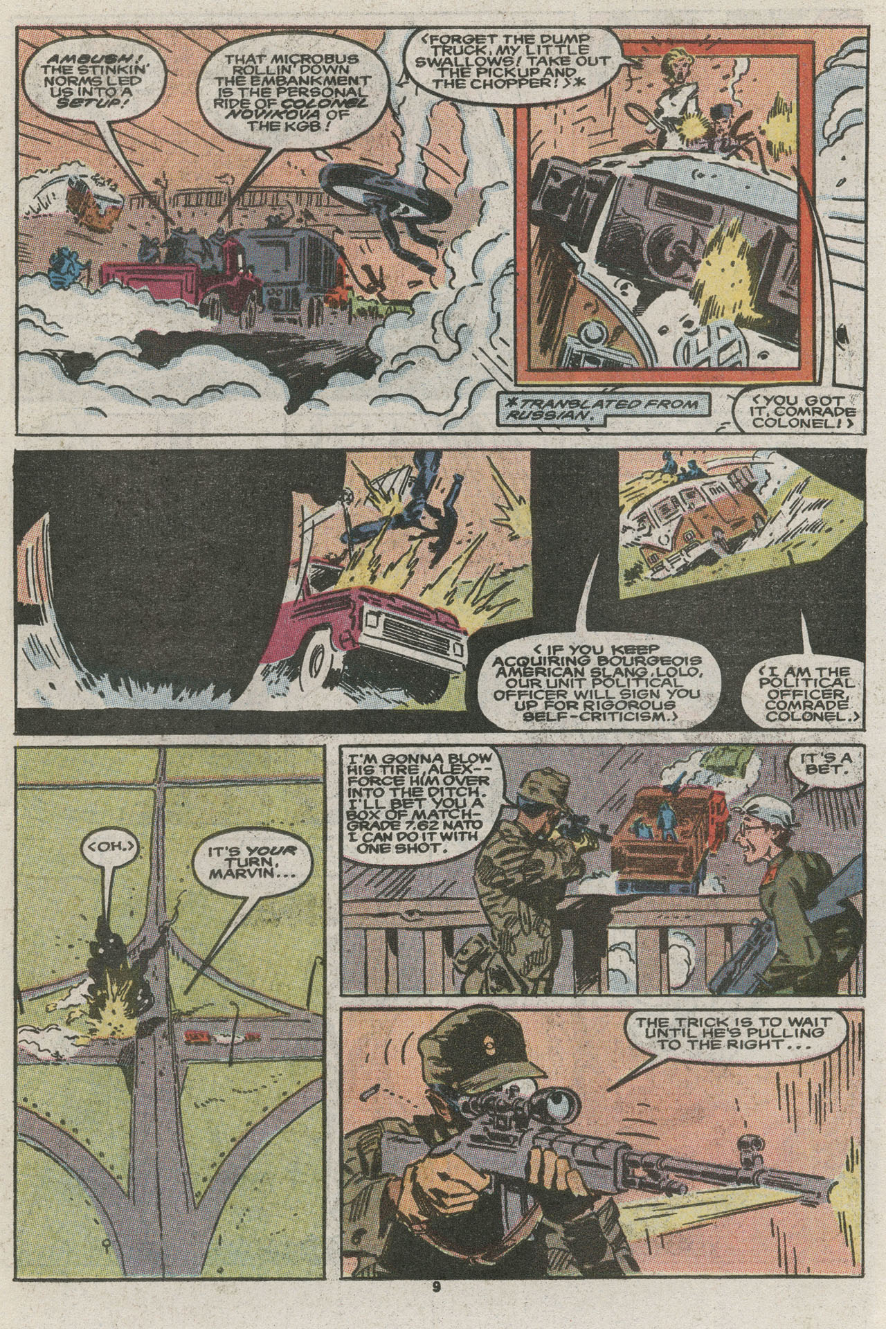Read online Nth Man the Ultimate Ninja comic -  Issue #15 - 10