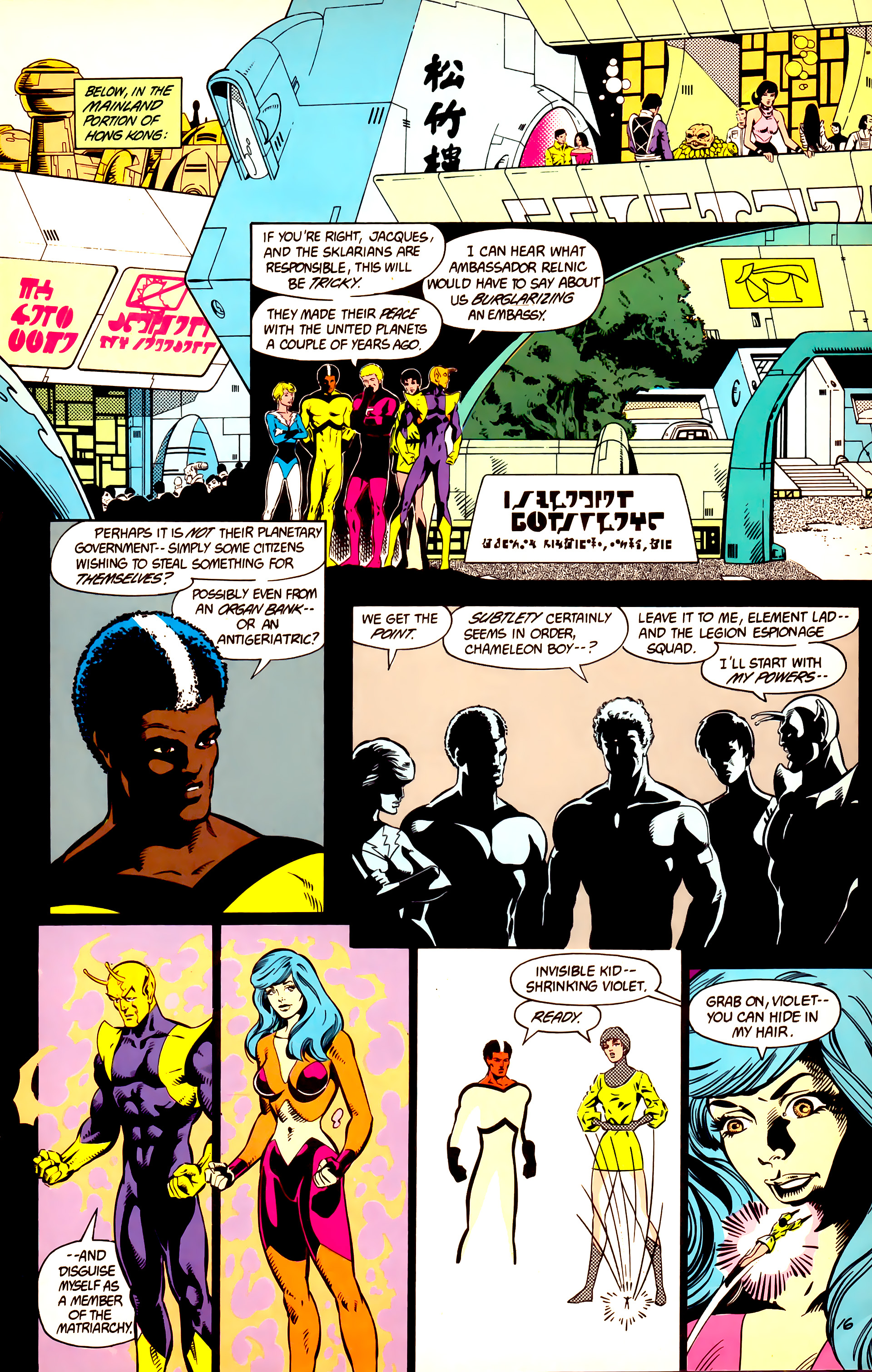 Legion of Super-Heroes (1984) 9 Page 17