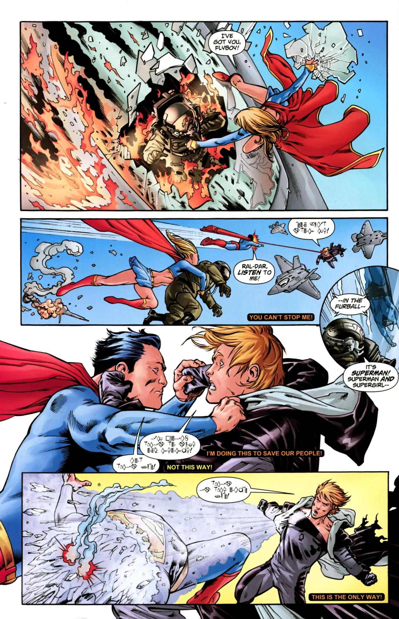Action Comics (1938) 880 Page 4