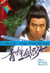 Anh Hùng Vô Lệ - SCTV9