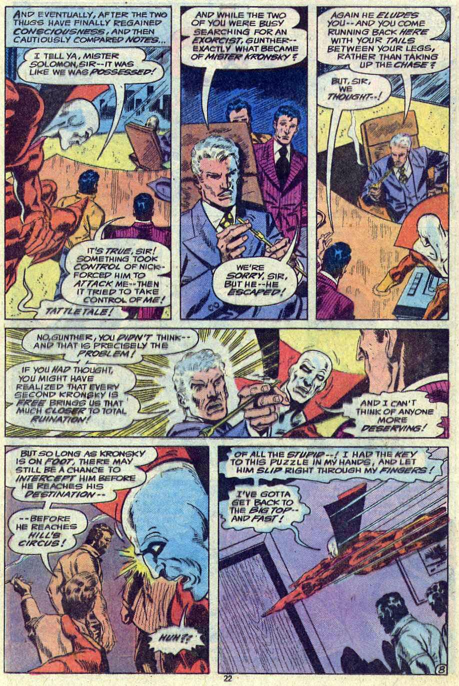 Read online Adventure Comics (1938) comic -  Issue #461 - 22