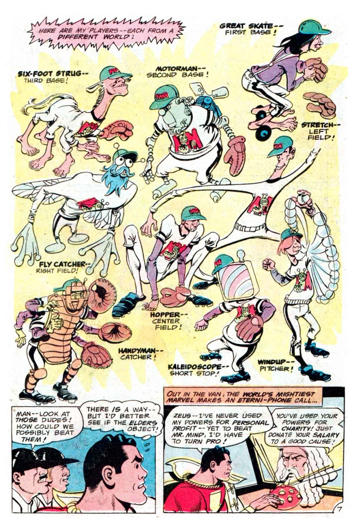 Read online Shazam! (1973) comic -  Issue #32 - 8