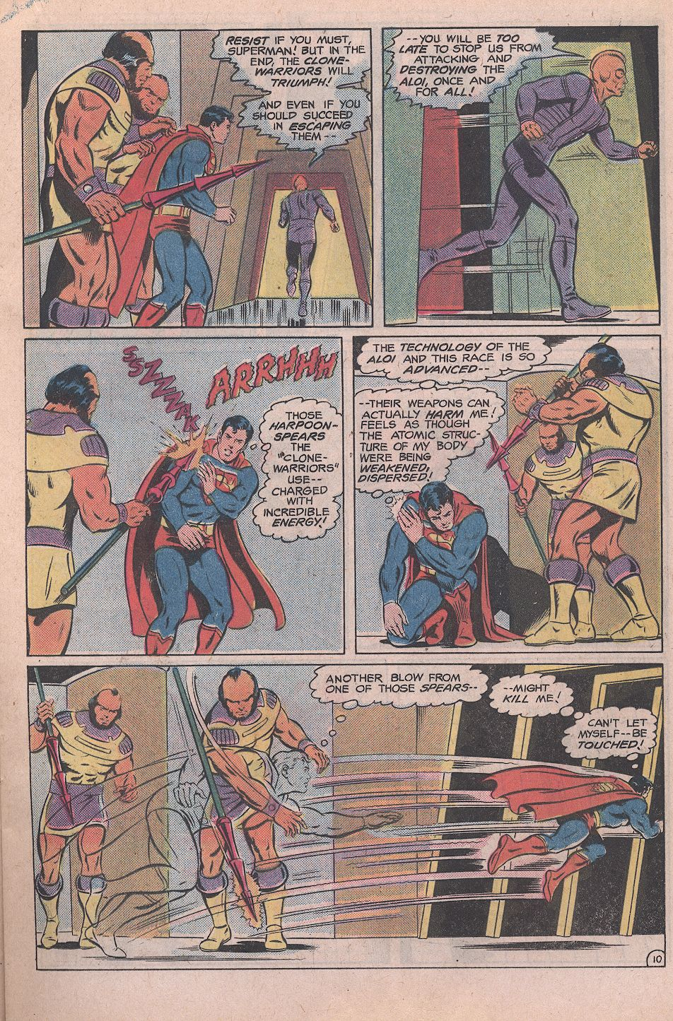 Read online Action Comics (1938) comic -  Issue #517 - 15