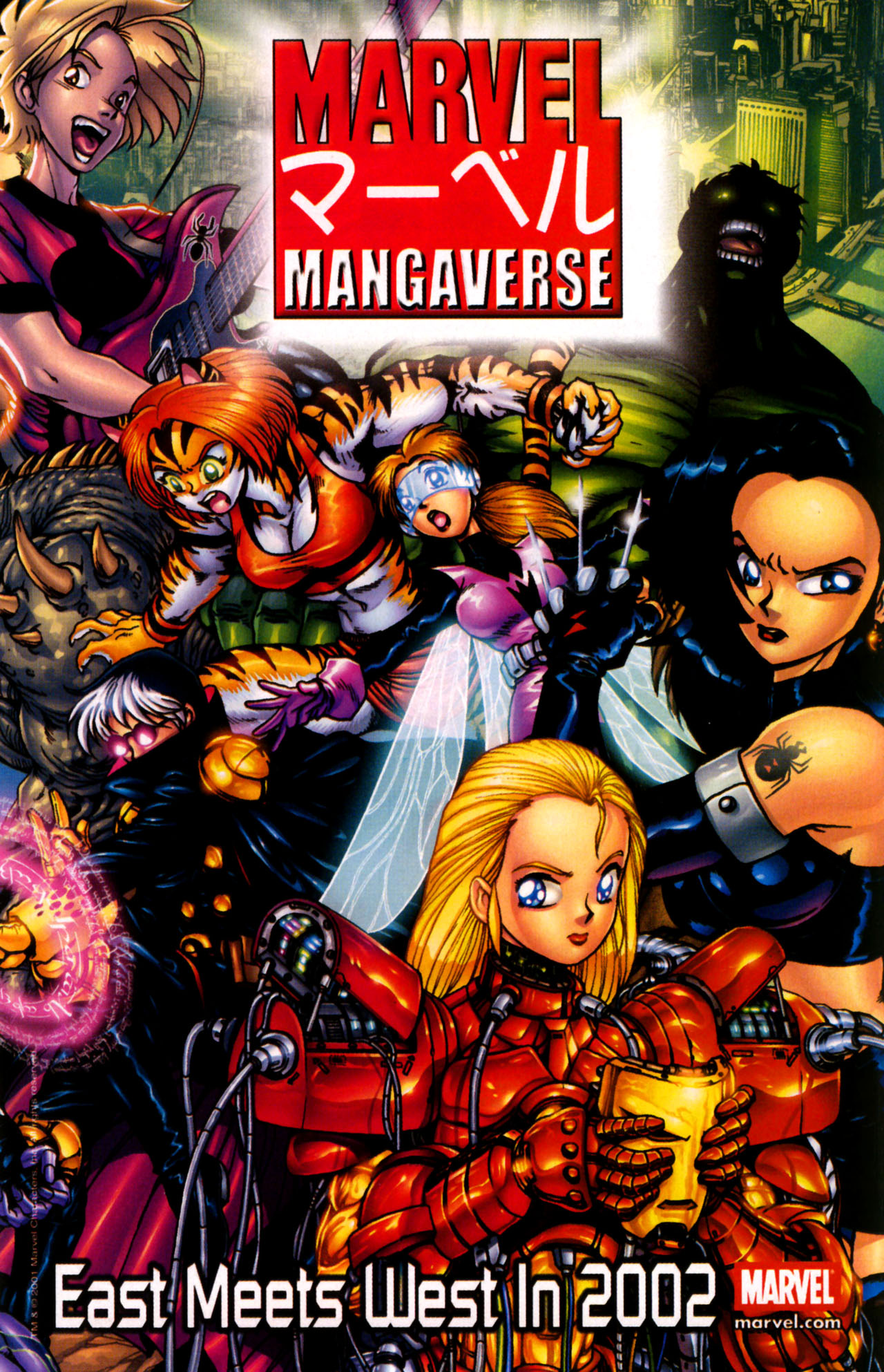 Read online Ultimate Marvel Team-Up comic -  Issue #12 - 32