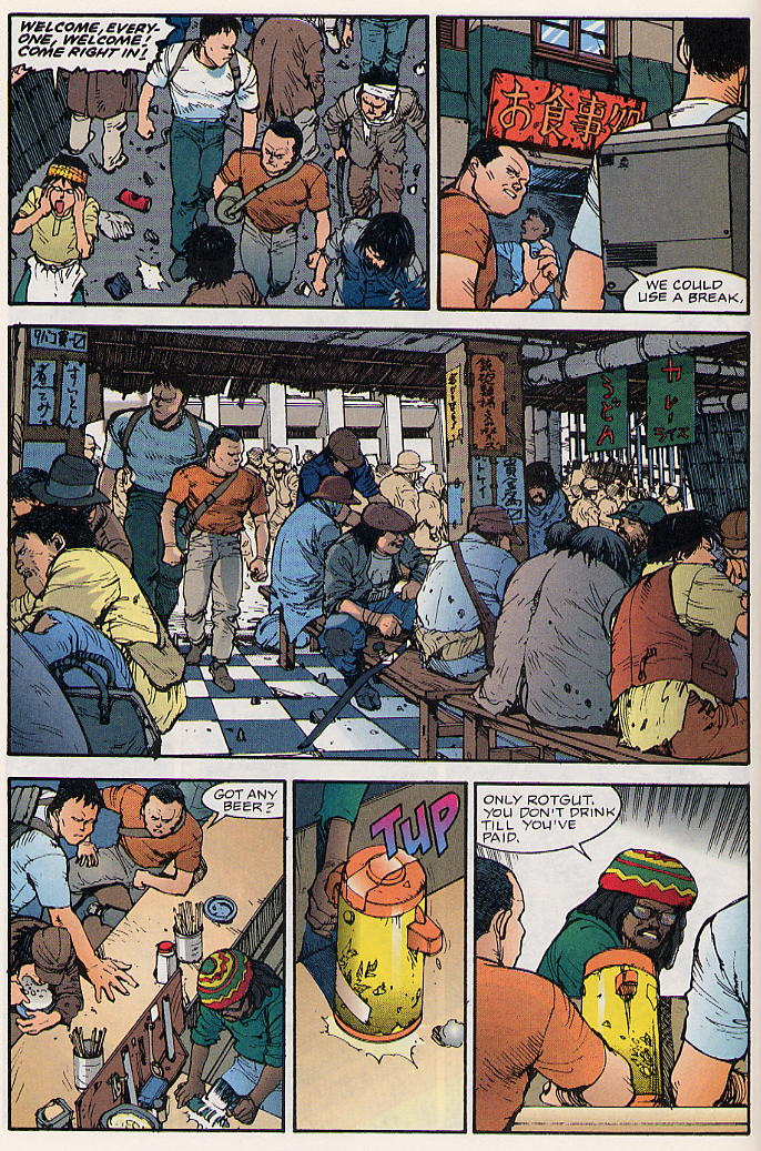 Read online Akira comic -  Issue #17 - 35