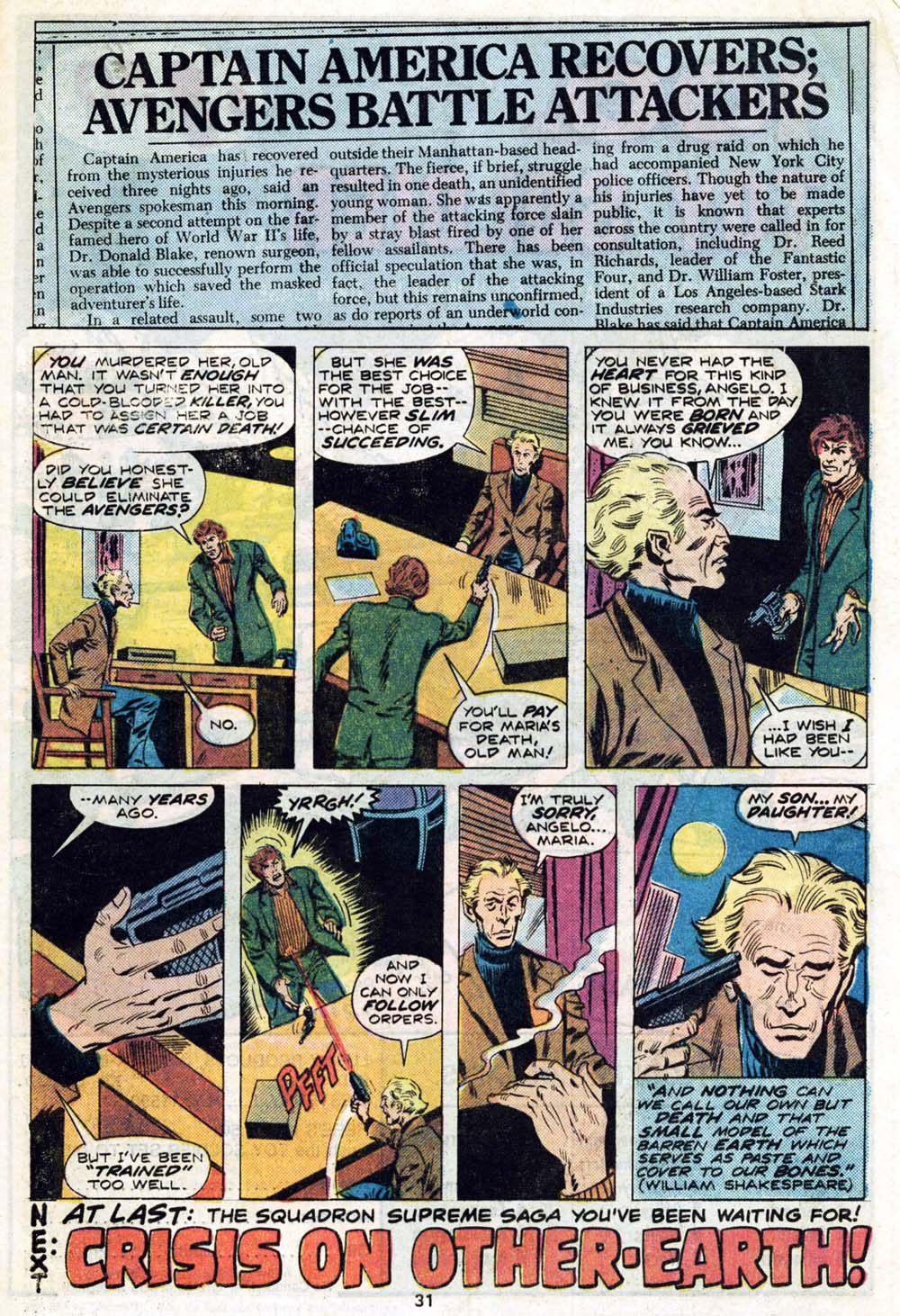 The Avengers (1963) 146 Page 18